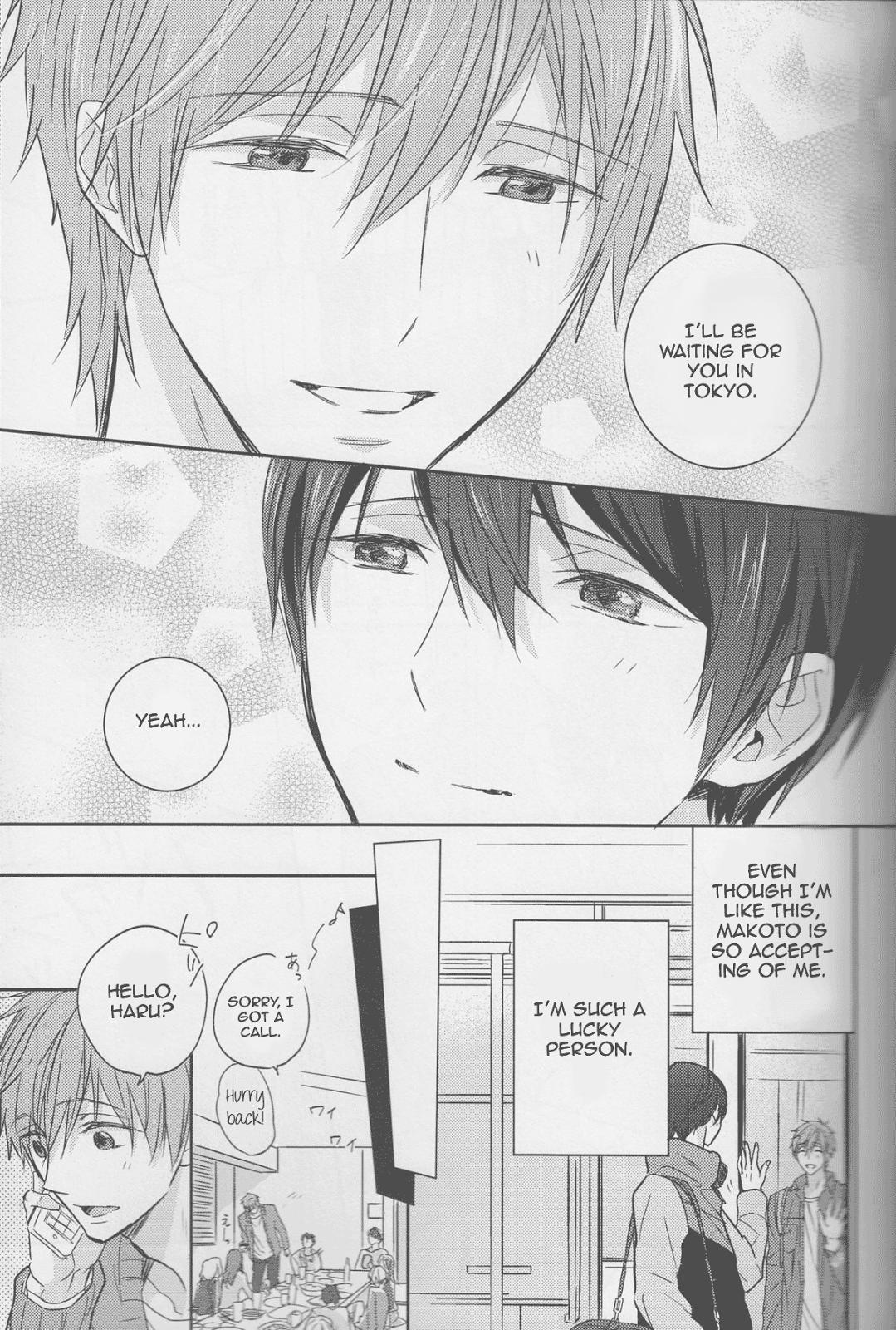 (C87) [Sneeeze (Kubu)] Haru-chan wa mono tarinai. | Haru-chan is Unsatisfied (Free!) [English] 7