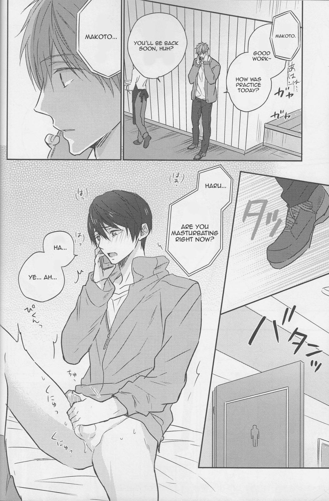 (C87) [Sneeeze (Kubu)] Haru-chan wa mono tarinai. | Haru-chan is Unsatisfied (Free!) [English] 8