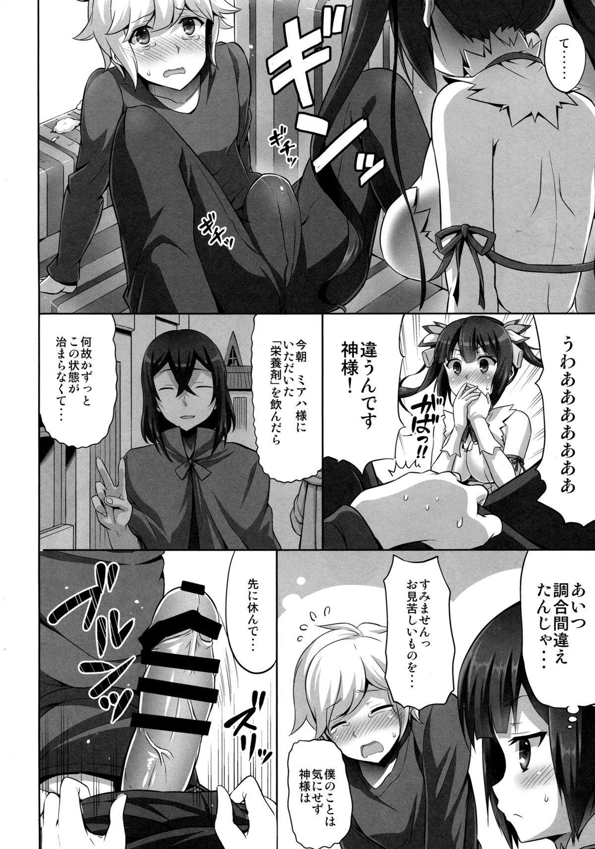 Dungeon ni mo Ikazu Sex Zanmai no Hibi wa Machigatteiru Darou ka 4