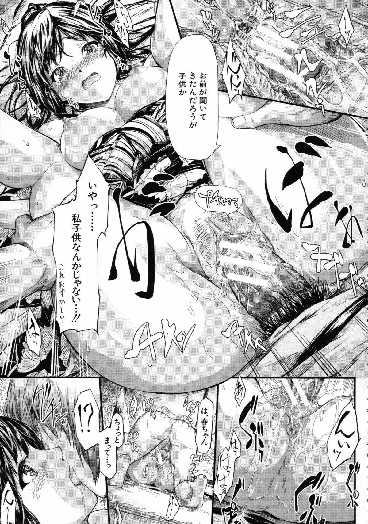 [Shiki Takuto] Tokoharu no Shoujo-tachi - The Girls in the Eternal Spring 123