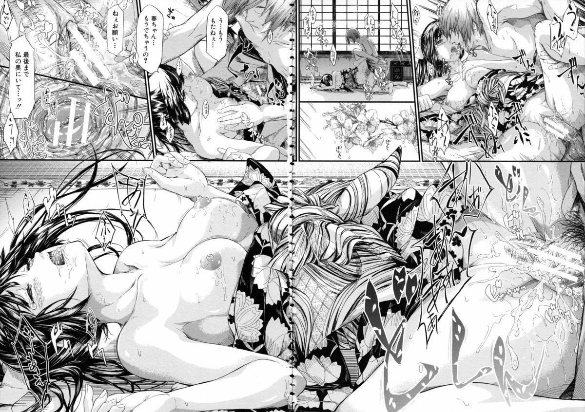 [Shiki Takuto] Tokoharu no Shoujo-tachi - The Girls in the Eternal Spring 125