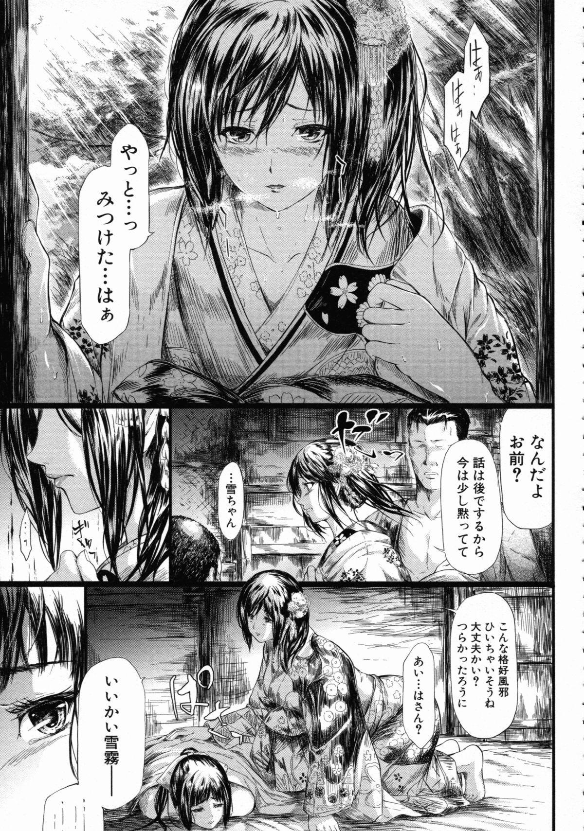 [Shiki Takuto] Tokoharu no Shoujo-tachi - The Girls in the Eternal Spring 141