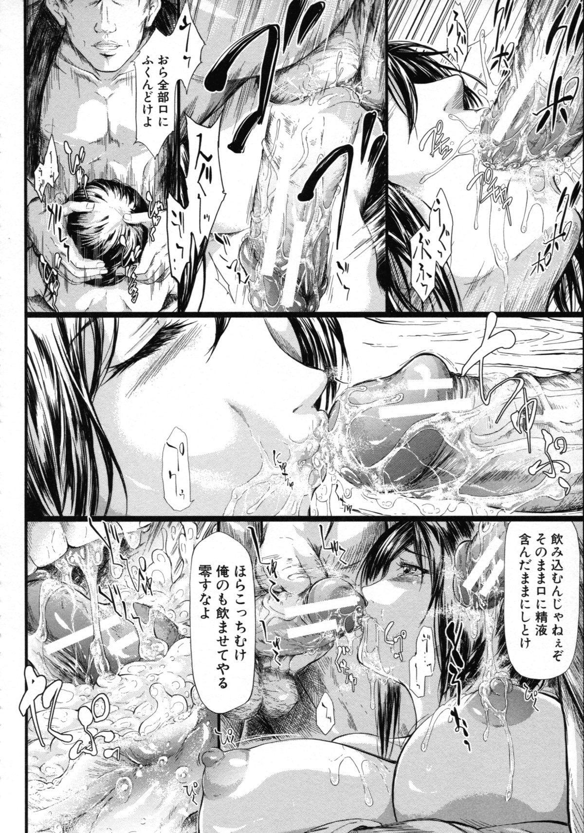 [Shiki Takuto] Tokoharu no Shoujo-tachi - The Girls in the Eternal Spring 144