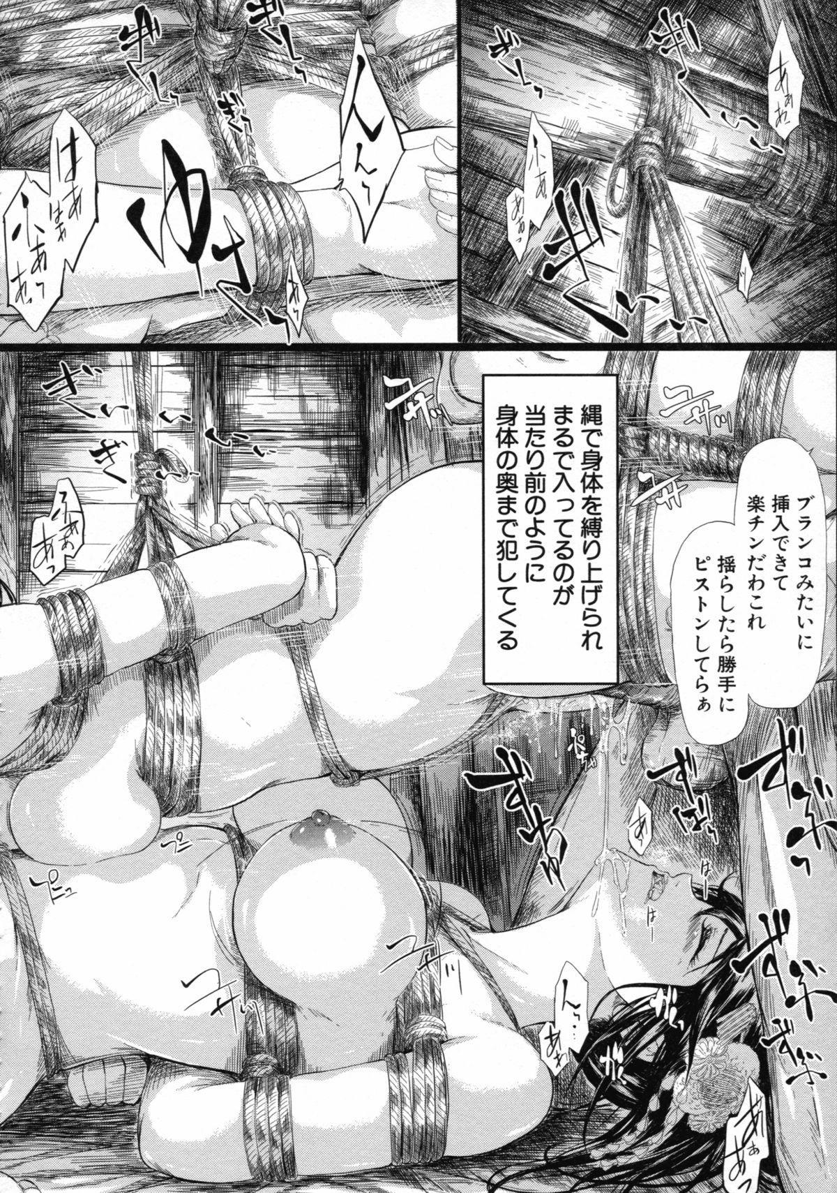 [Shiki Takuto] Tokoharu no Shoujo-tachi - The Girls in the Eternal Spring 146