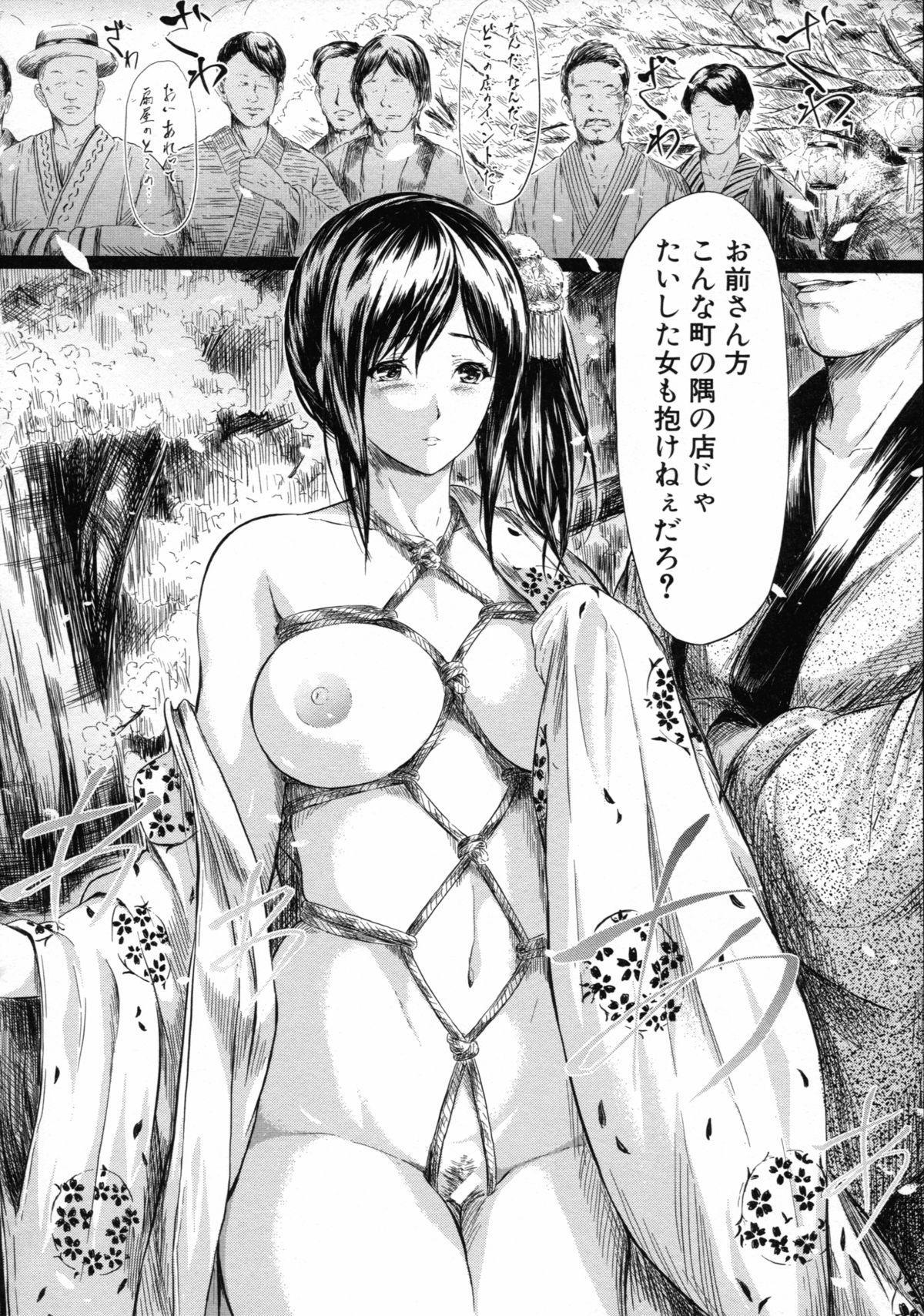 [Shiki Takuto] Tokoharu no Shoujo-tachi - The Girls in the Eternal Spring 156