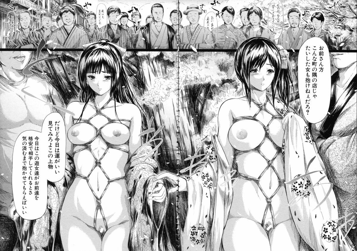 [Shiki Takuto] Tokoharu no Shoujo-tachi - The Girls in the Eternal Spring 157