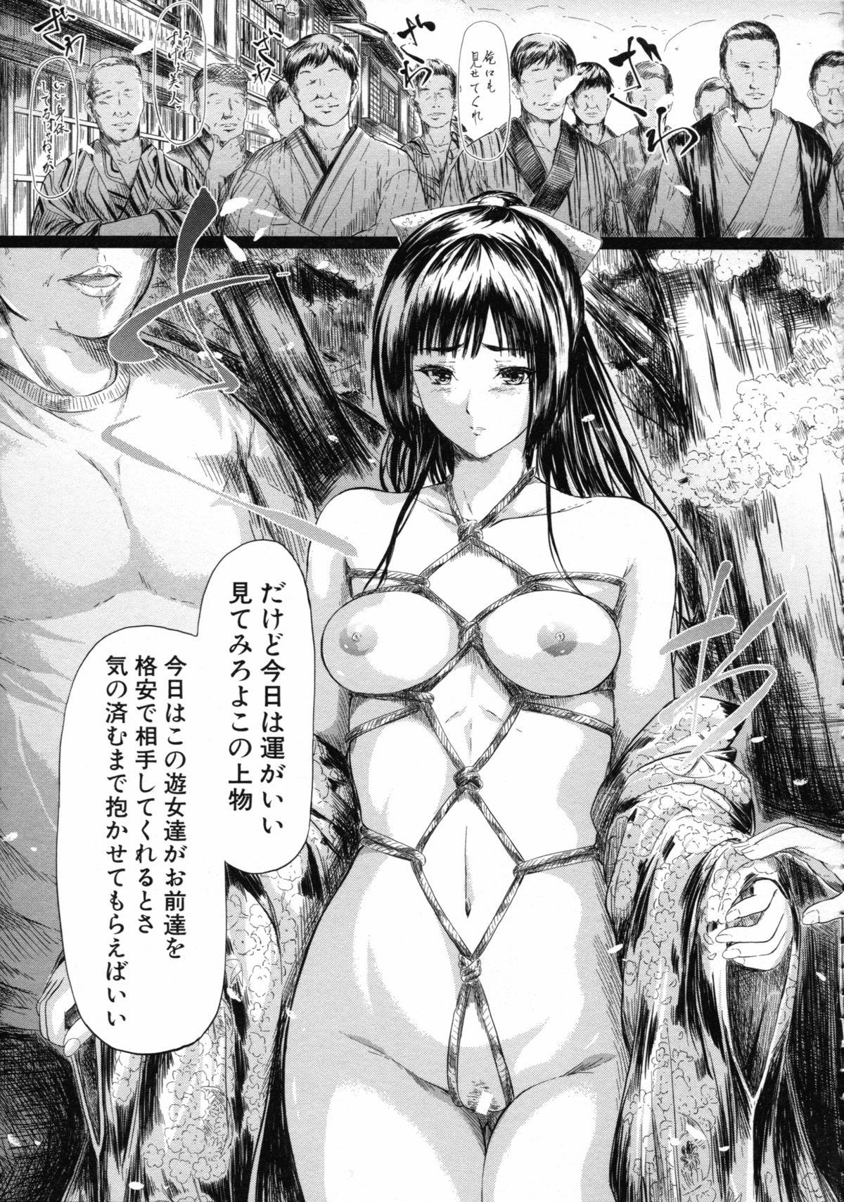 [Shiki Takuto] Tokoharu no Shoujo-tachi - The Girls in the Eternal Spring 158