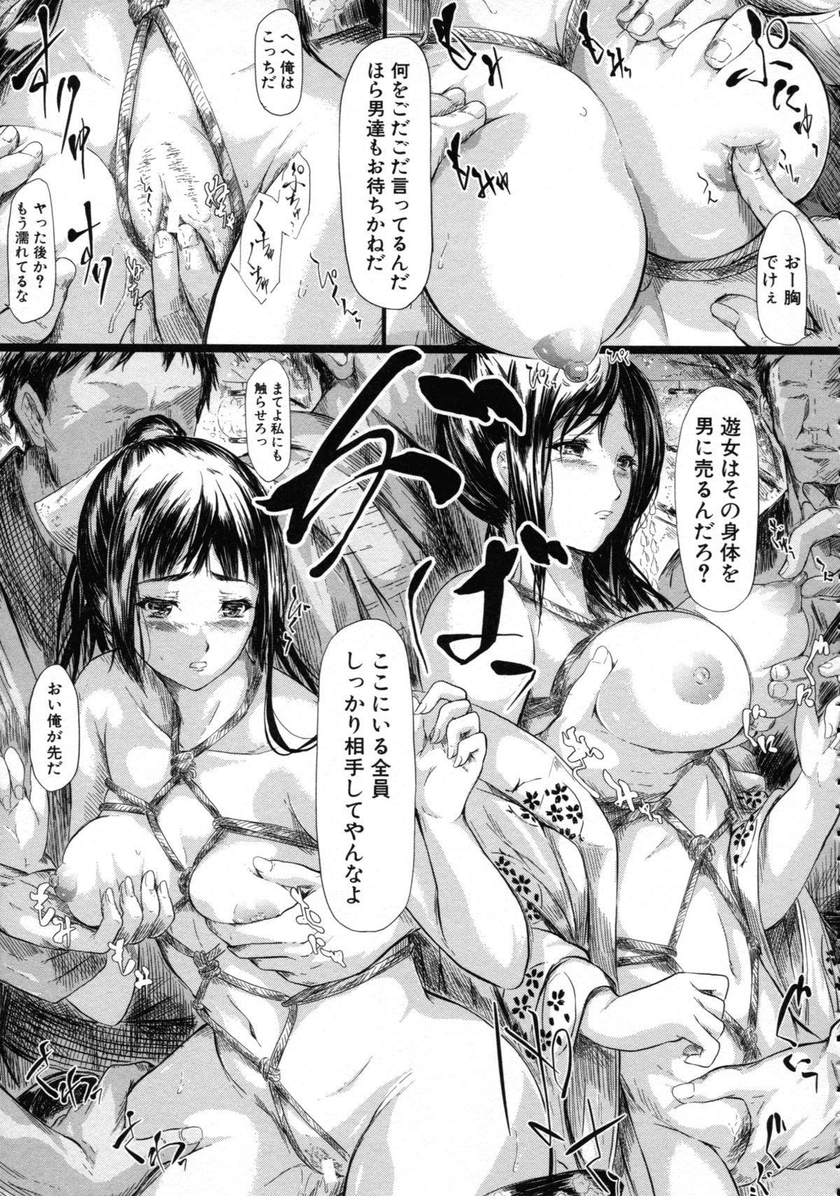 [Shiki Takuto] Tokoharu no Shoujo-tachi - The Girls in the Eternal Spring 160