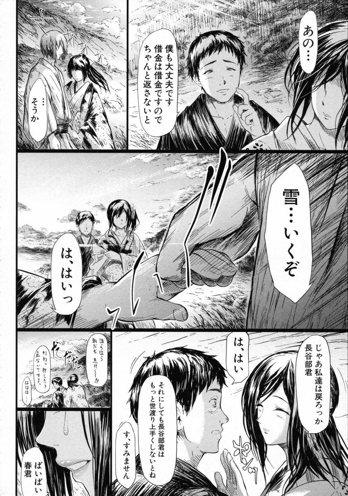 [Shiki Takuto] Tokoharu no Shoujo-tachi - The Girls in the Eternal Spring 180