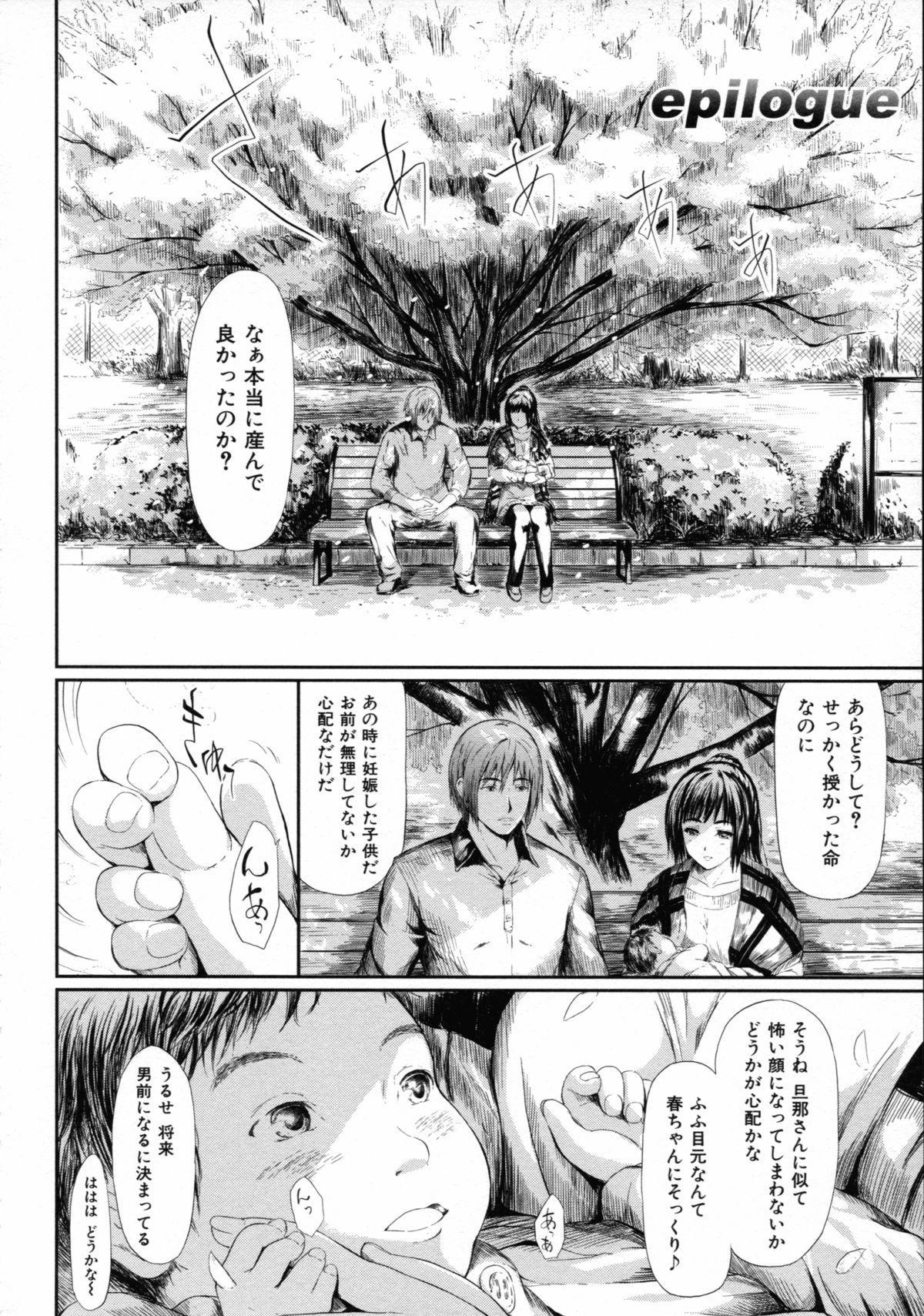 [Shiki Takuto] Tokoharu no Shoujo-tachi - The Girls in the Eternal Spring 187