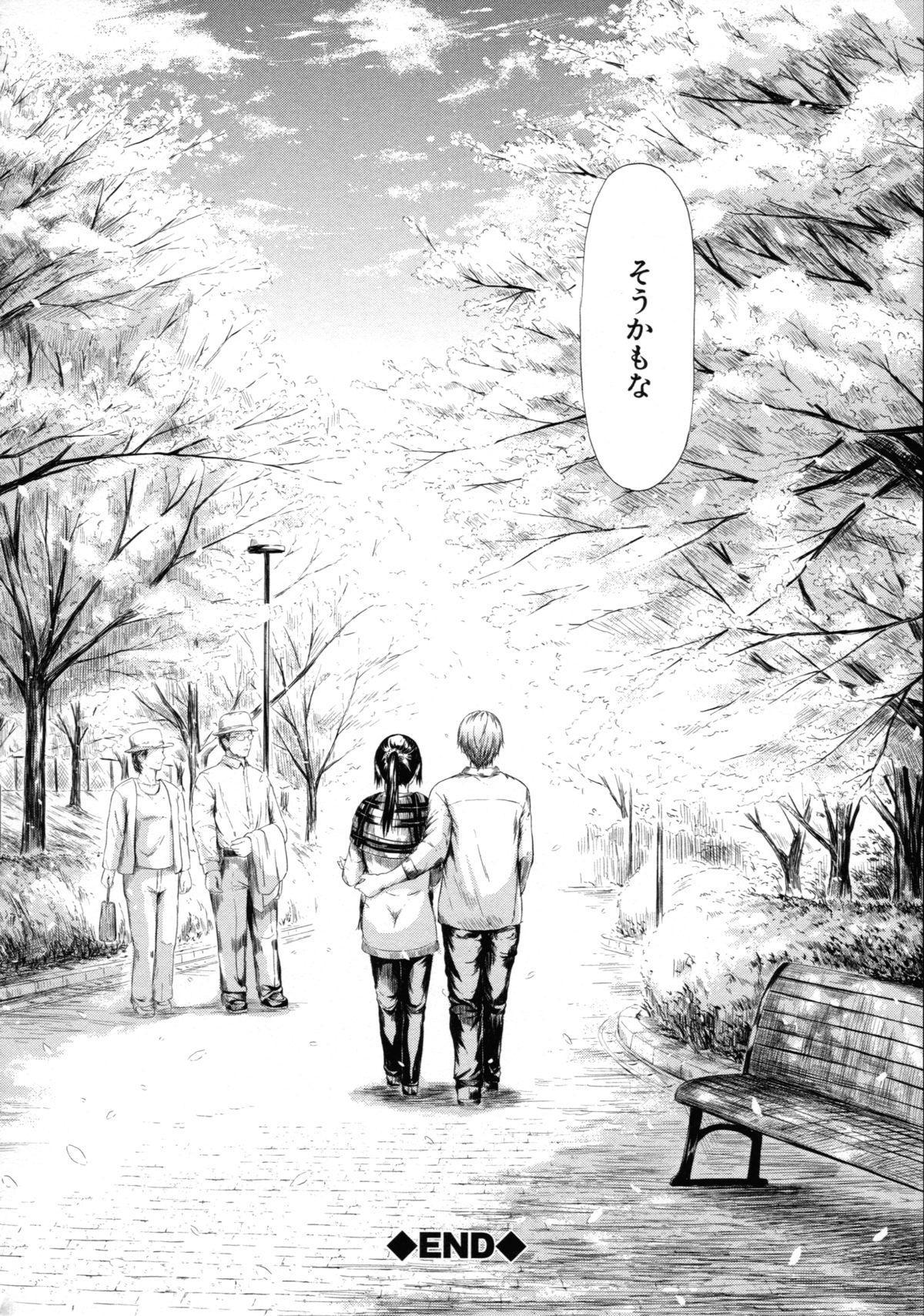 [Shiki Takuto] Tokoharu no Shoujo-tachi - The Girls in the Eternal Spring 189