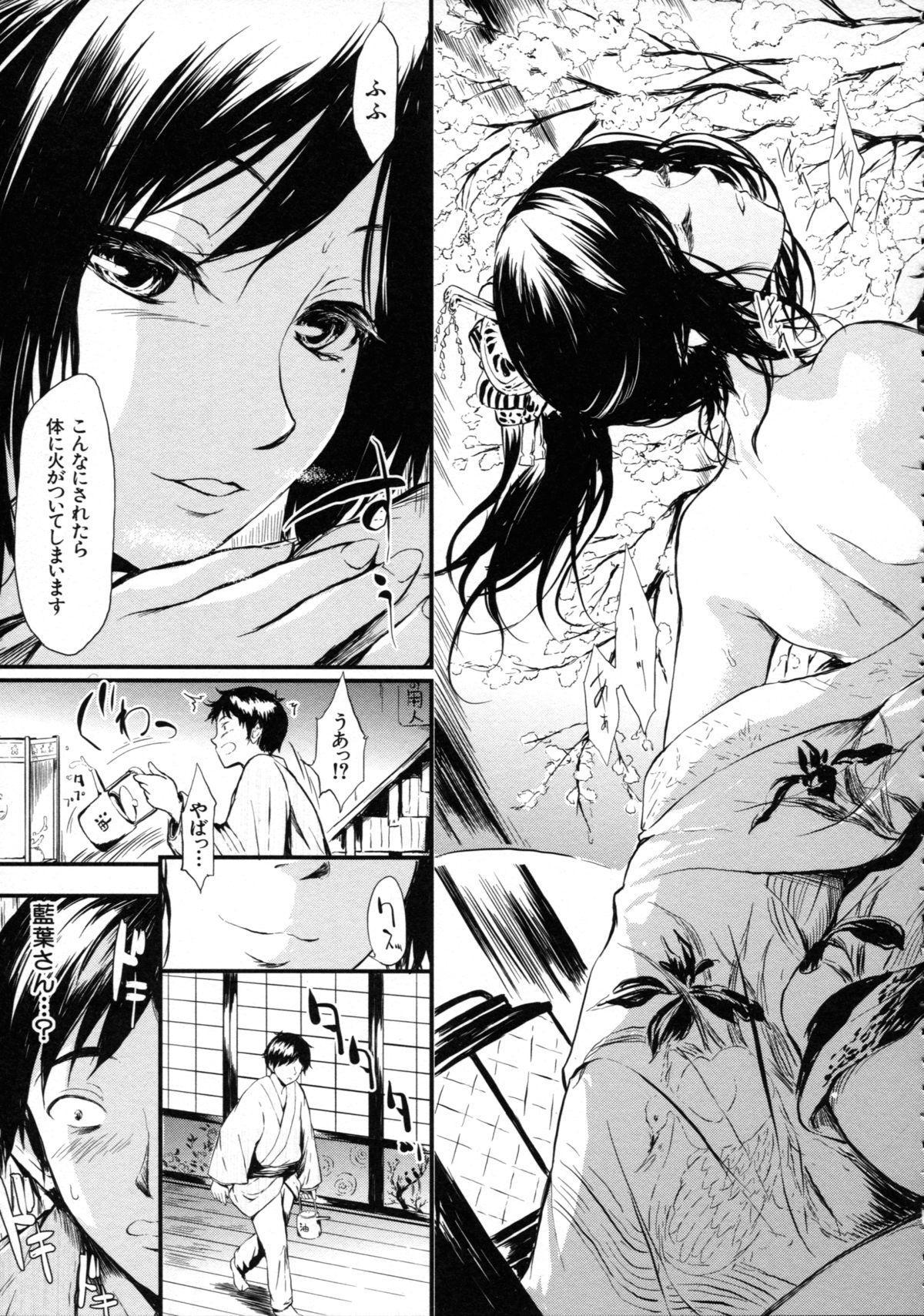 [Shiki Takuto] Tokoharu no Shoujo-tachi - The Girls in the Eternal Spring 25