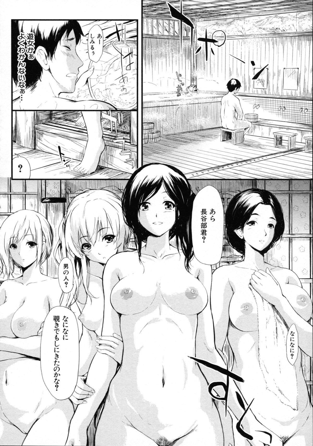 [Shiki Takuto] Tokoharu no Shoujo-tachi - The Girls in the Eternal Spring 26