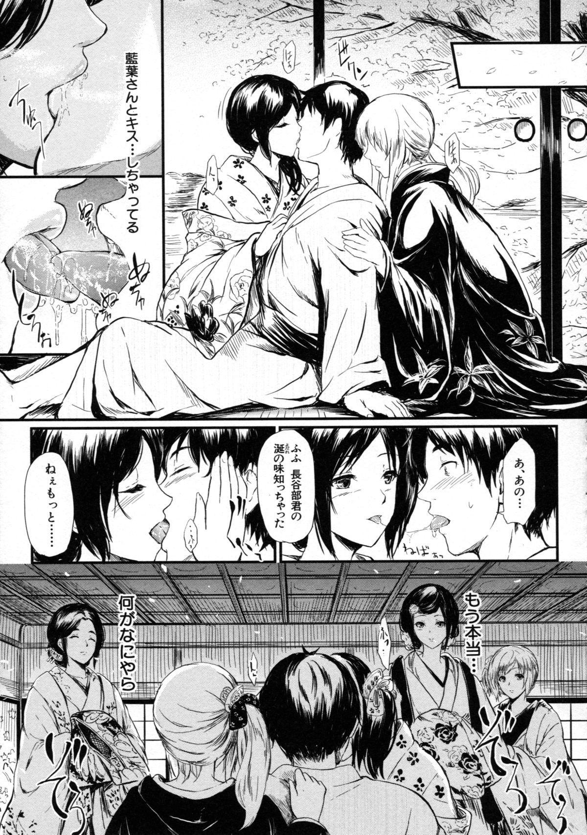 [Shiki Takuto] Tokoharu no Shoujo-tachi - The Girls in the Eternal Spring 34