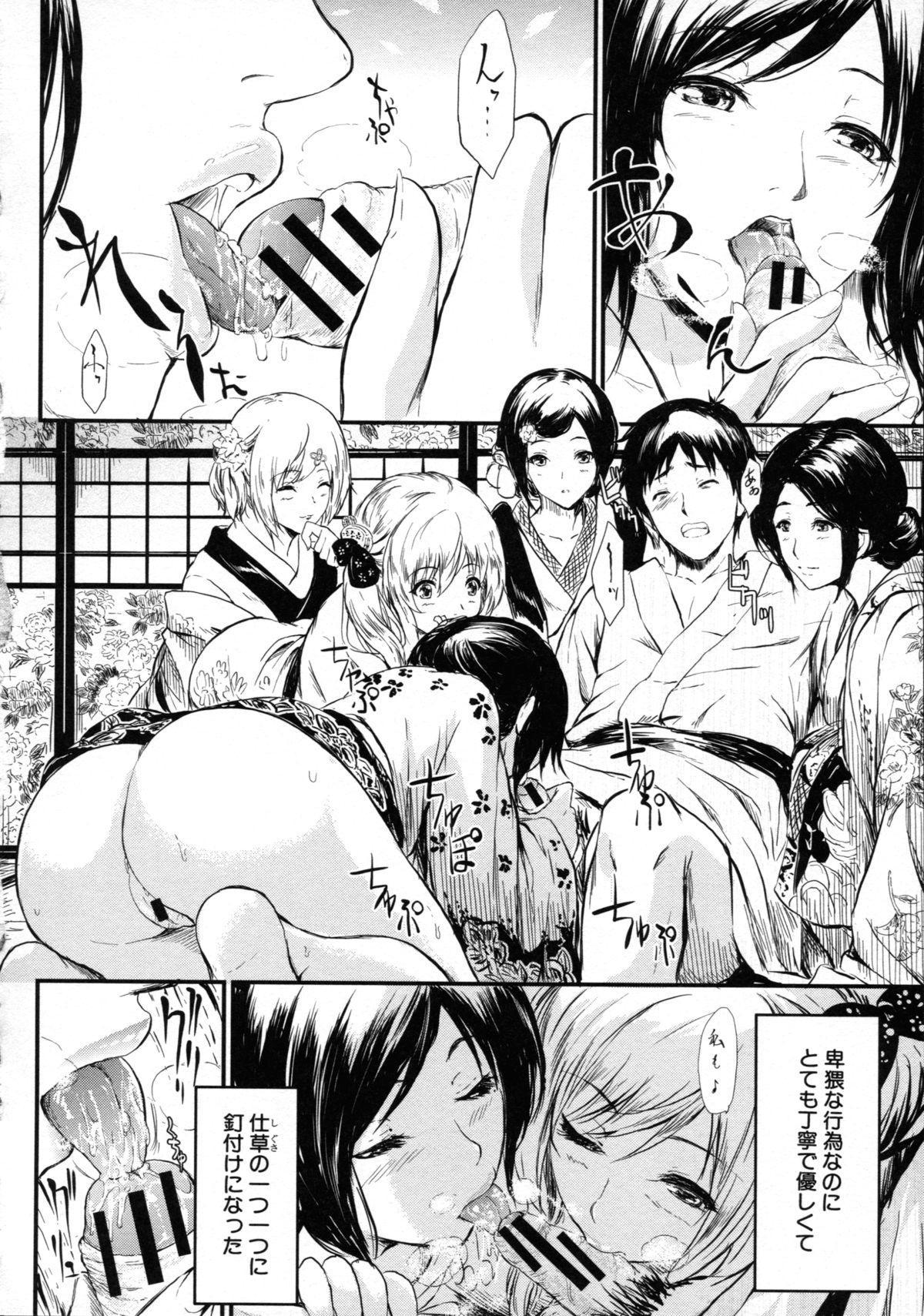 [Shiki Takuto] Tokoharu no Shoujo-tachi - The Girls in the Eternal Spring 35