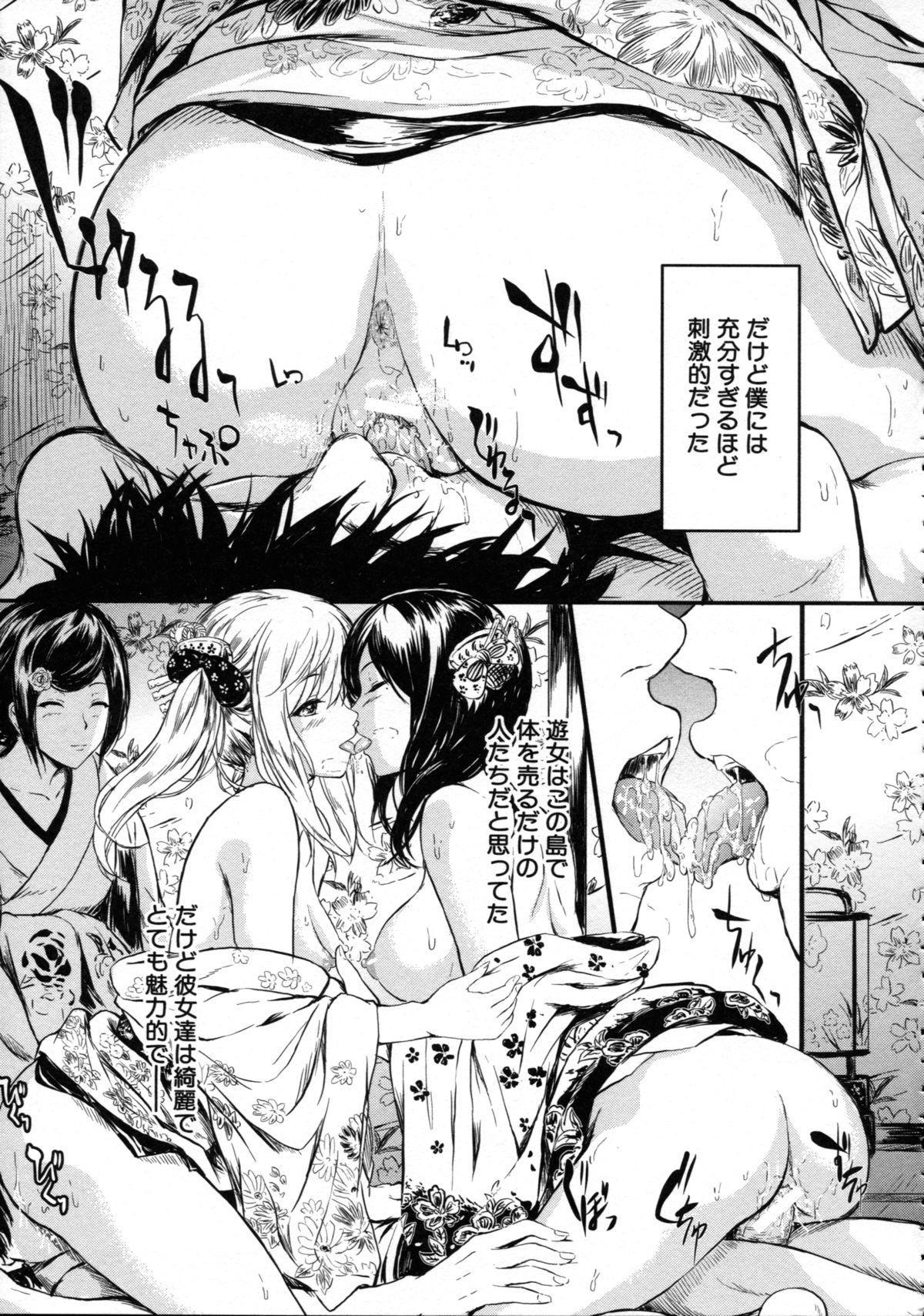 [Shiki Takuto] Tokoharu no Shoujo-tachi - The Girls in the Eternal Spring 44