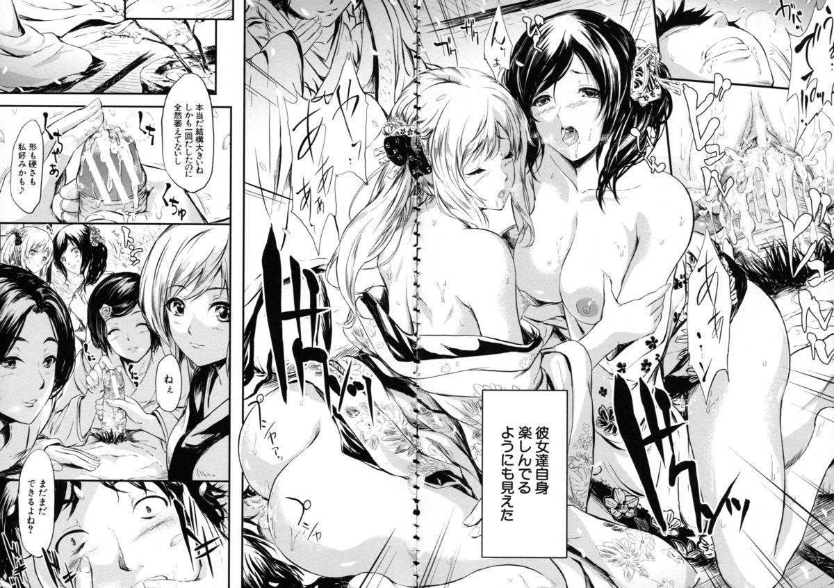 [Shiki Takuto] Tokoharu no Shoujo-tachi - The Girls in the Eternal Spring 46