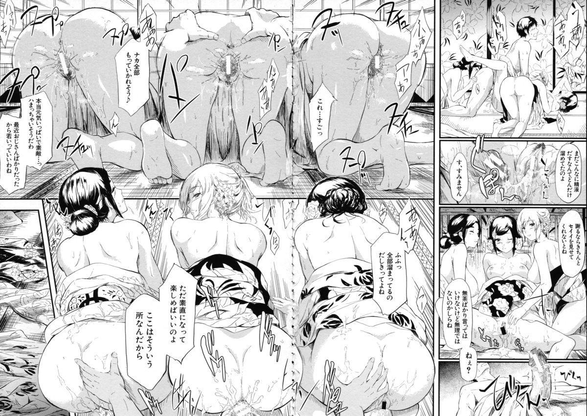 [Shiki Takuto] Tokoharu no Shoujo-tachi - The Girls in the Eternal Spring 56