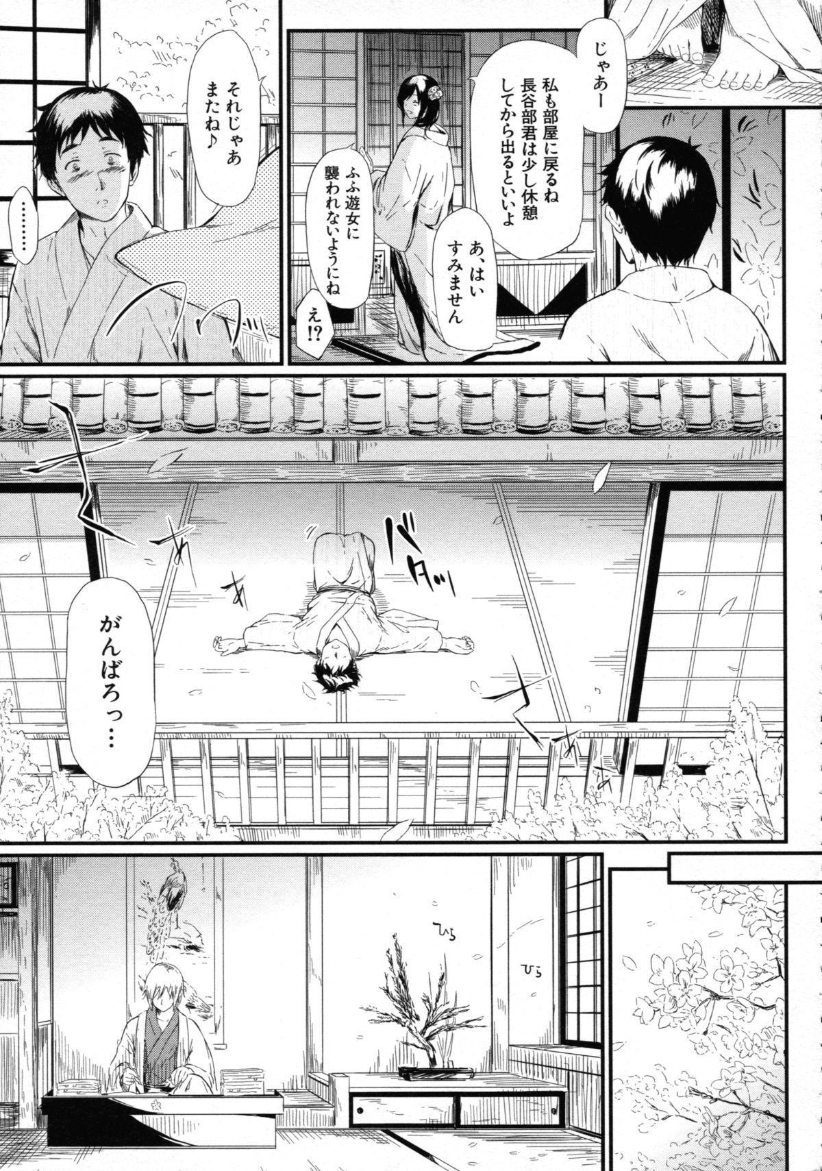 [Shiki Takuto] Tokoharu no Shoujo-tachi - The Girls in the Eternal Spring 59