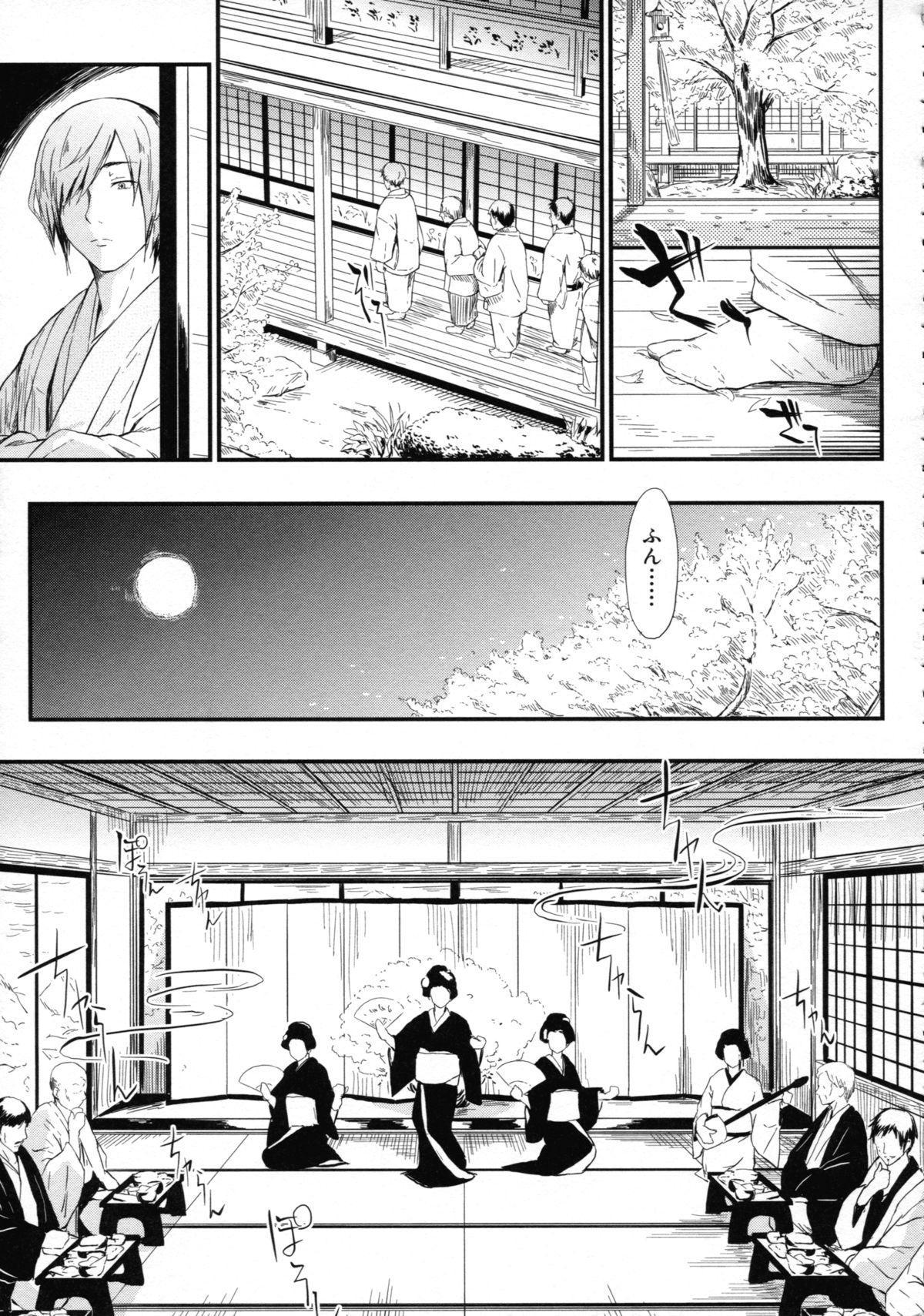 [Shiki Takuto] Tokoharu no Shoujo-tachi - The Girls in the Eternal Spring 61