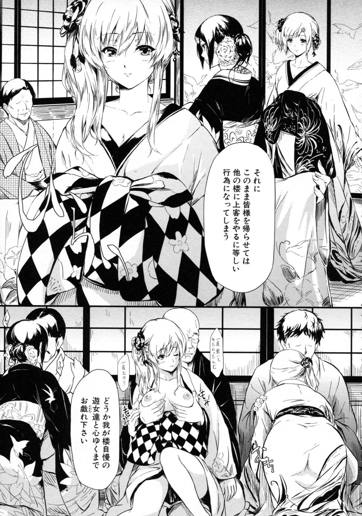 [Shiki Takuto] Tokoharu no Shoujo-tachi - The Girls in the Eternal Spring 69