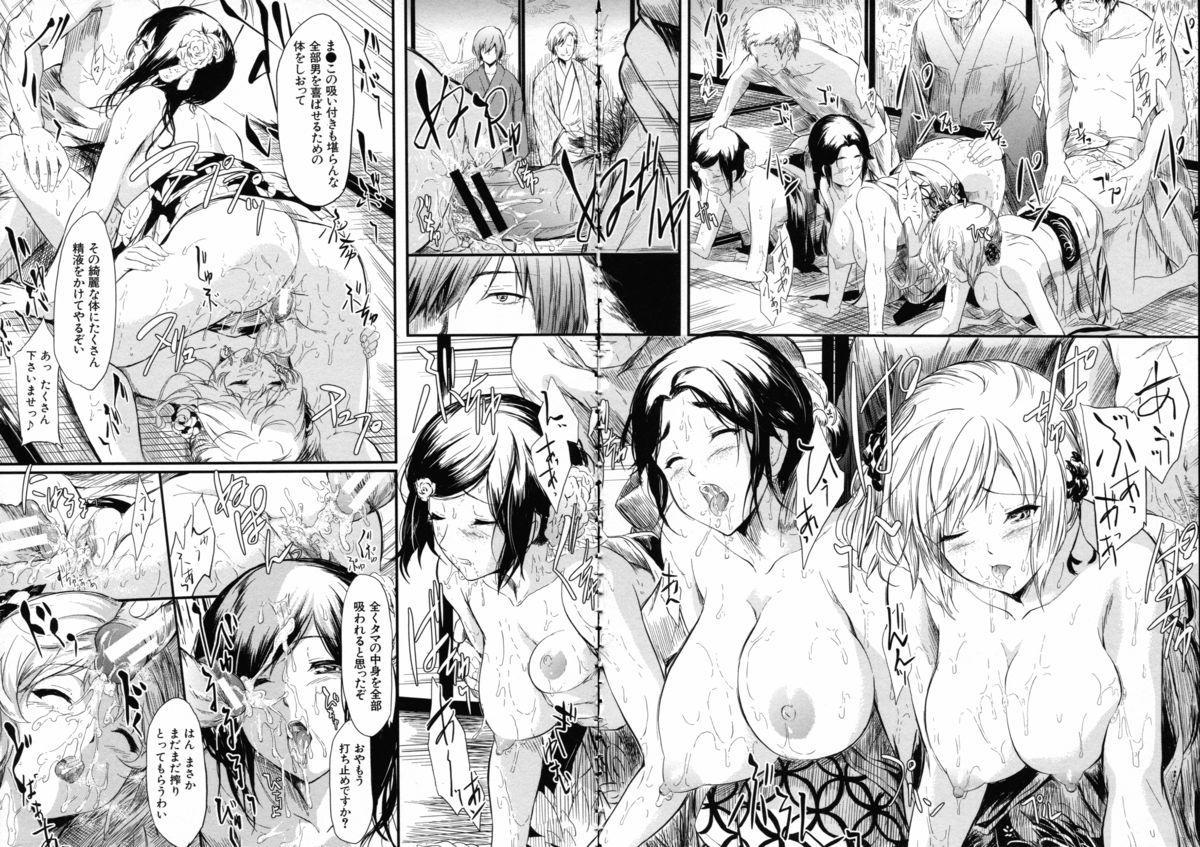 [Shiki Takuto] Tokoharu no Shoujo-tachi - The Girls in the Eternal Spring 78