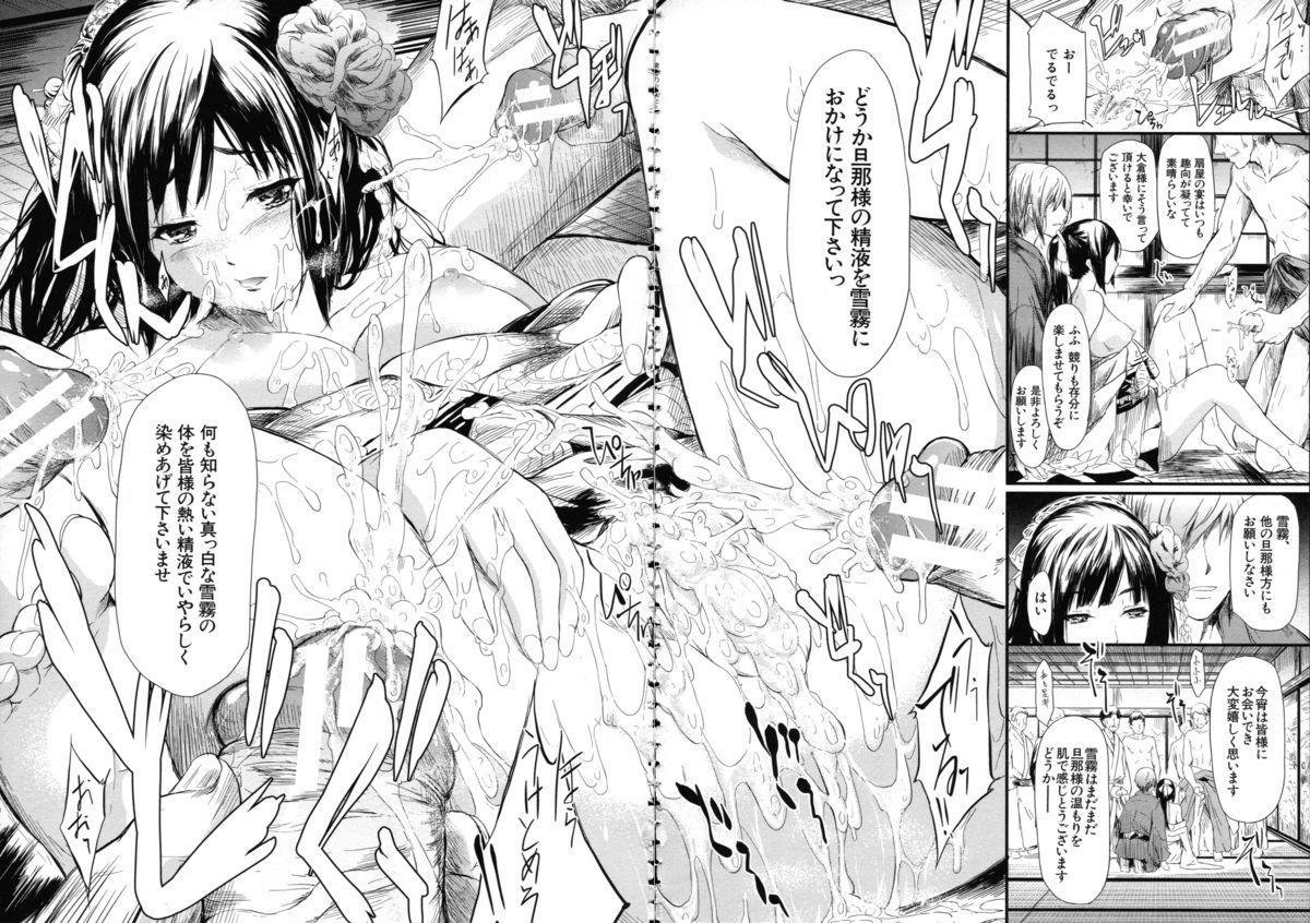 [Shiki Takuto] Tokoharu no Shoujo-tachi - The Girls in the Eternal Spring 87