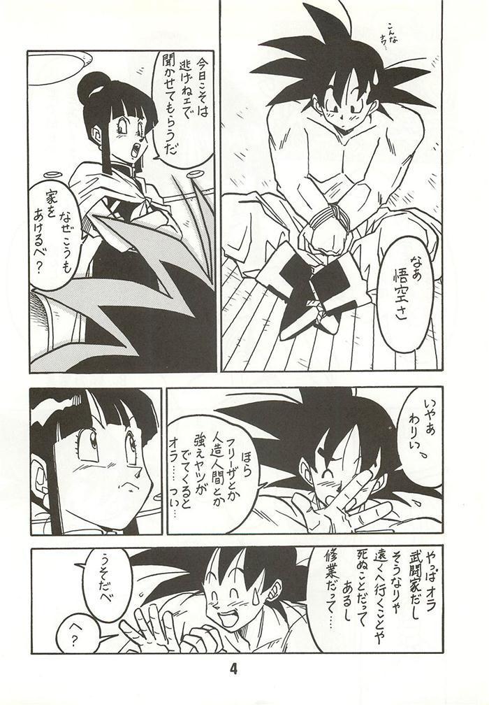 Shinsen na Mrs Jishin no Bishou Vol. 2 2