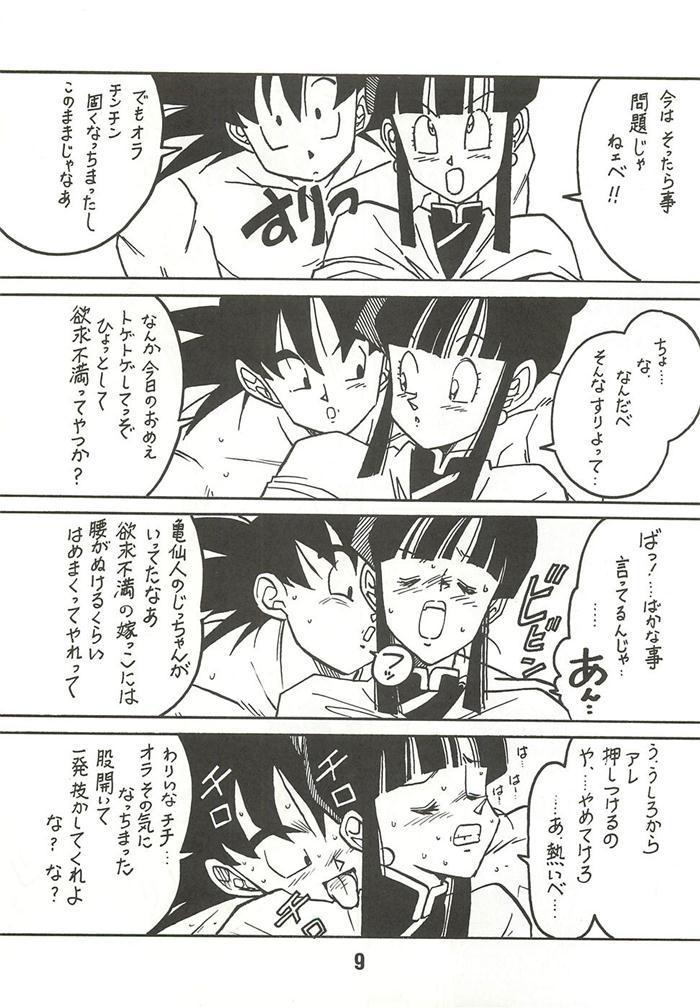 Shinsen na Mrs Jishin no Bishou Vol. 2 7