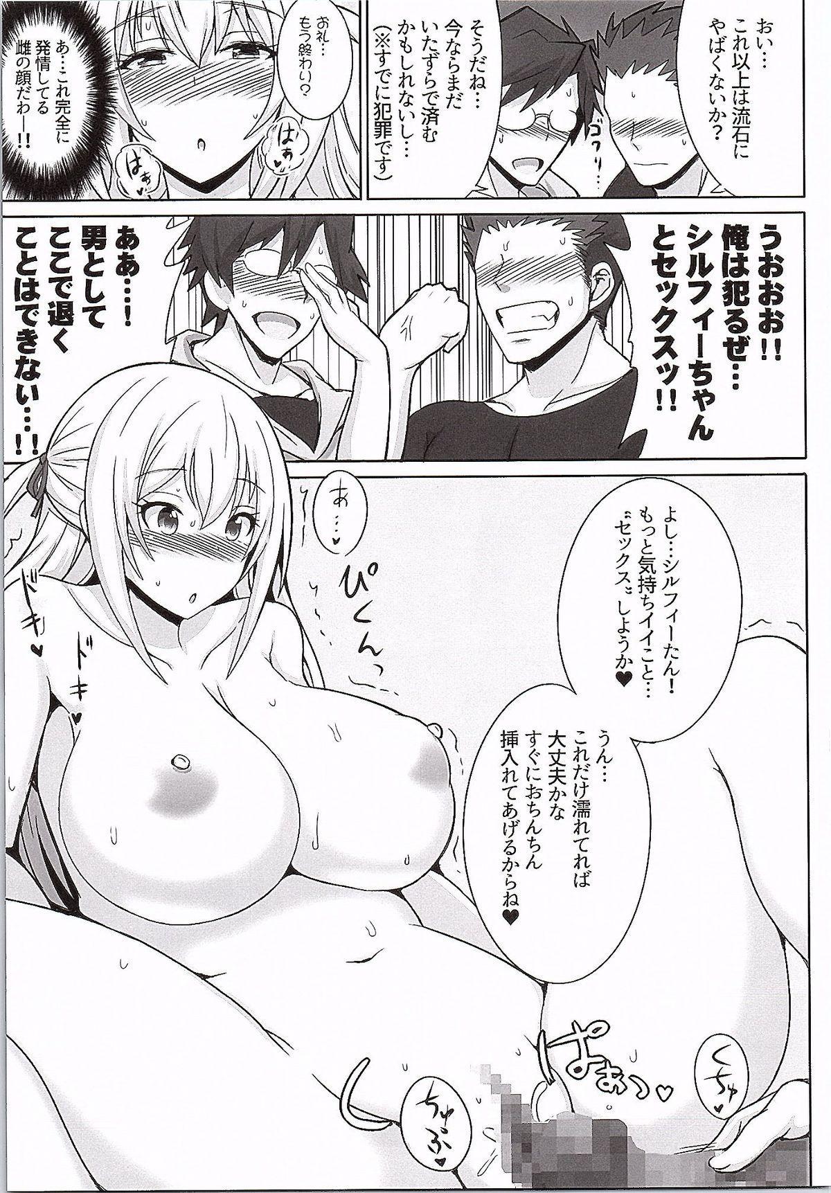 Amaama Shiruko 11