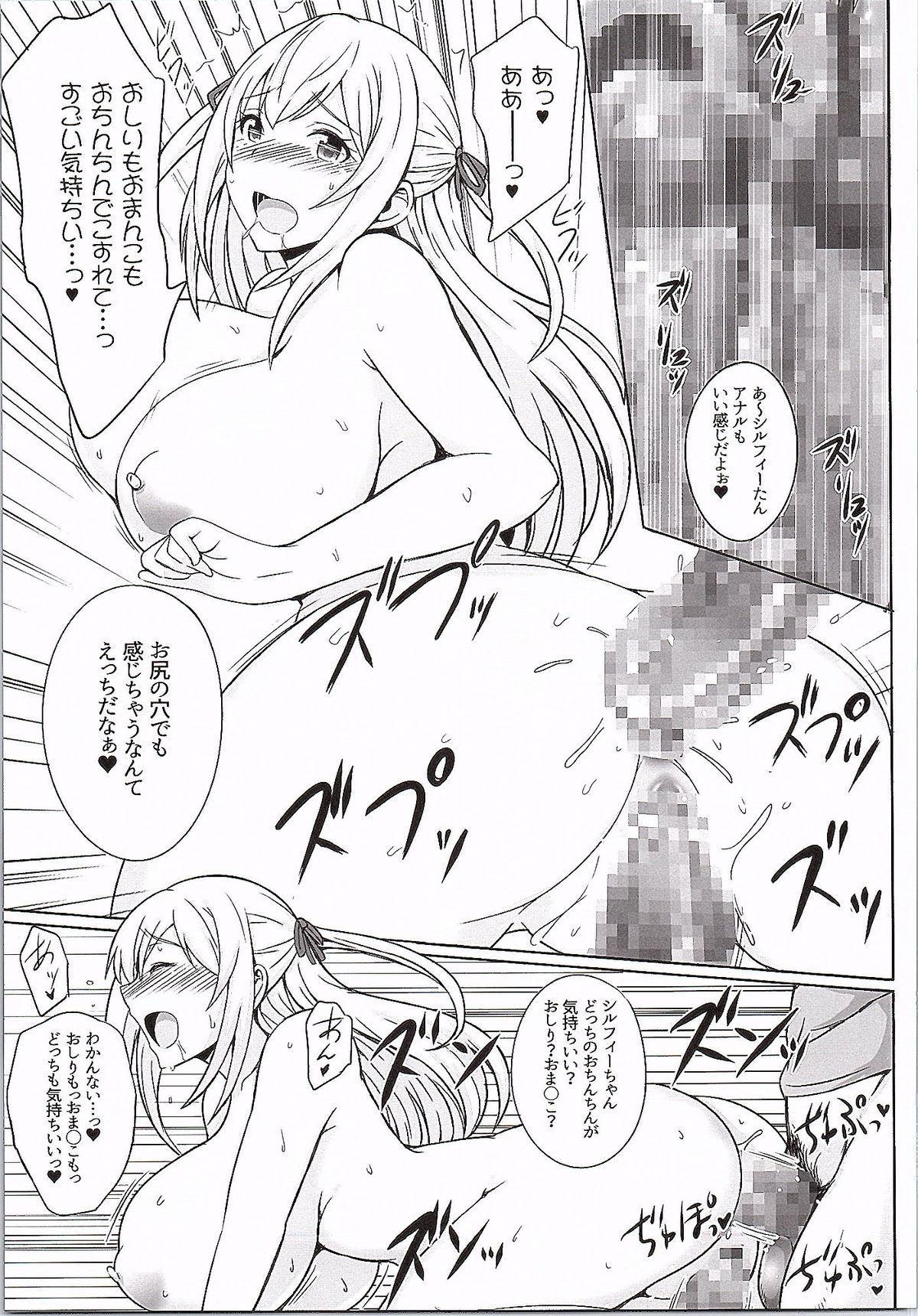 Amaama Shiruko 15