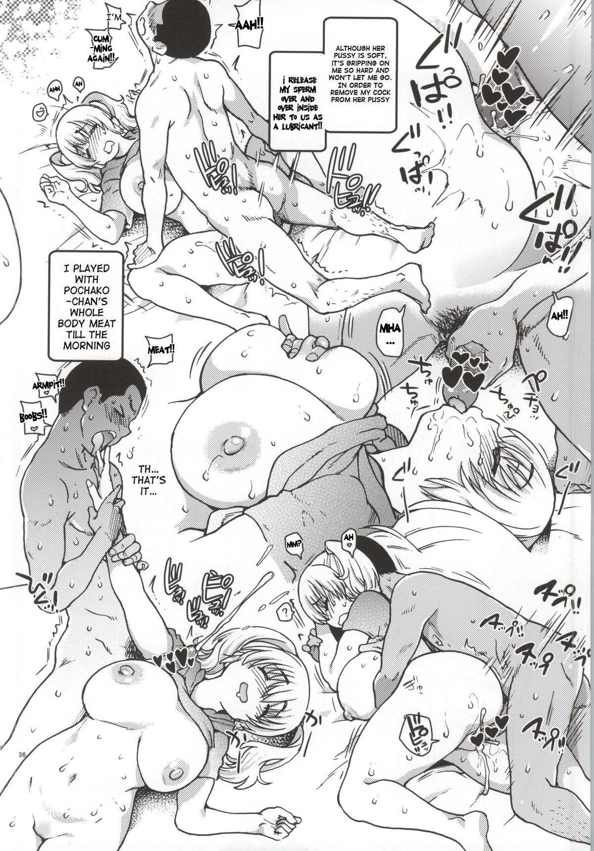 Pochaco Kawaii Kawaii 32