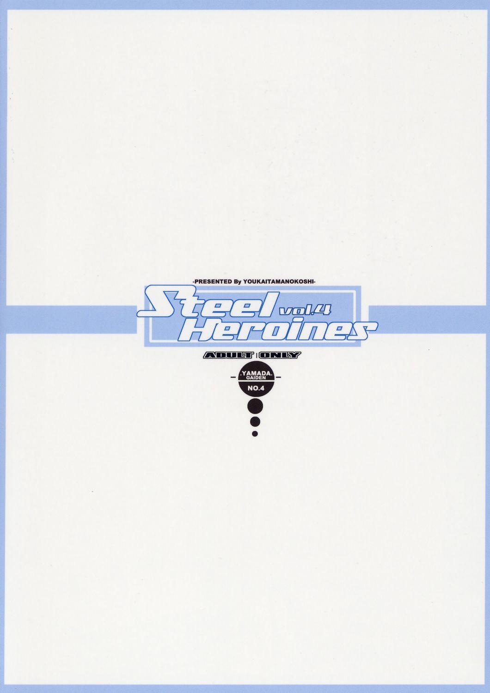 Steel Heroines Vol. 4 29
