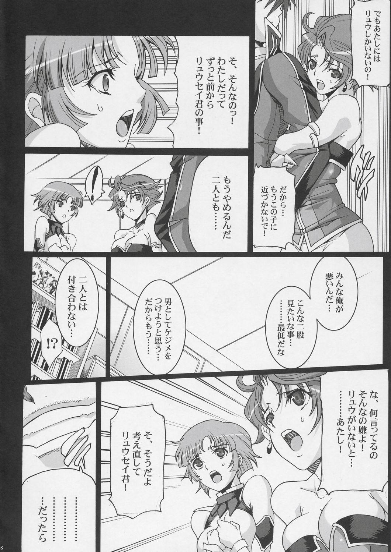 Steel Heroines Vol. 4 6
