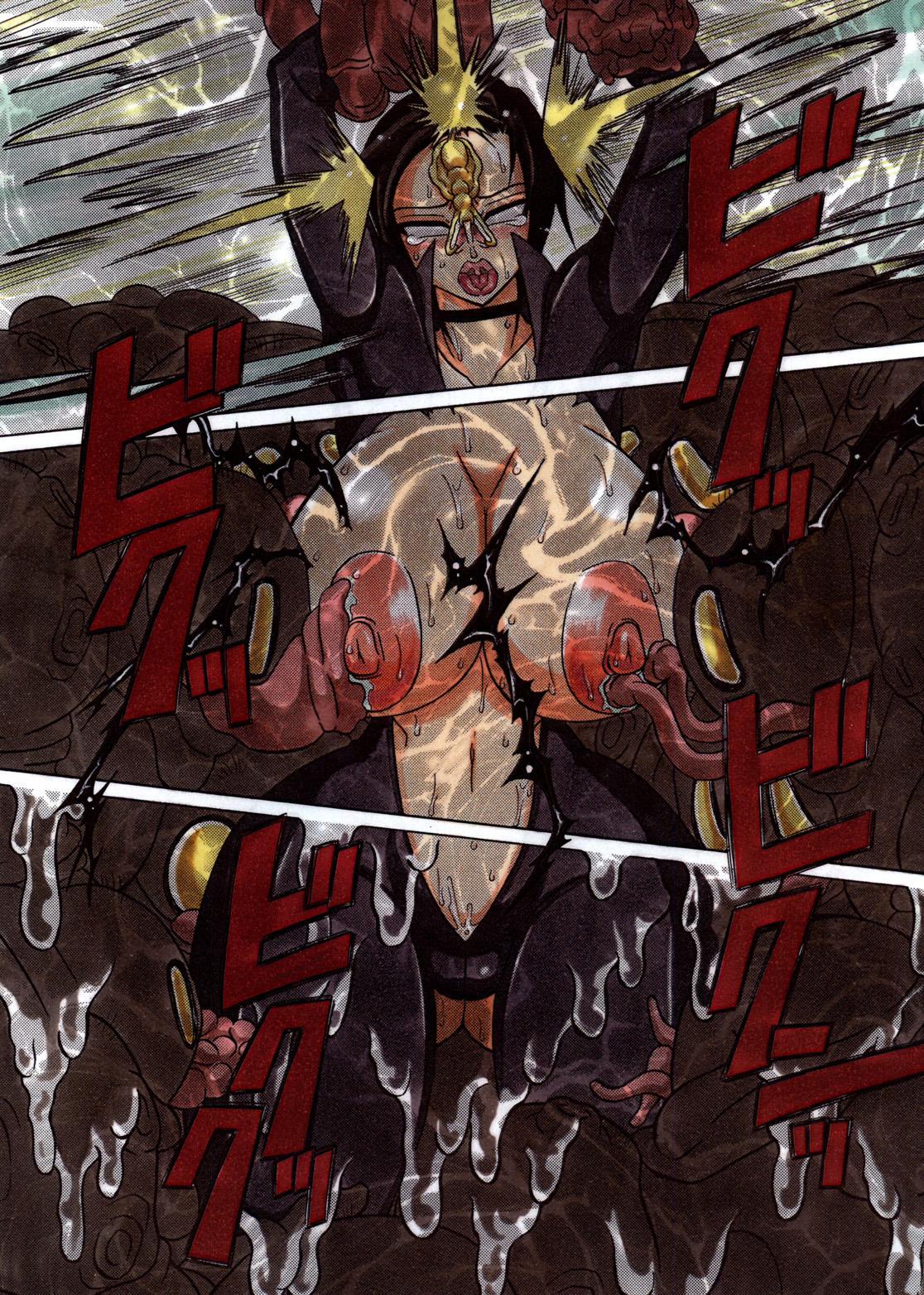 Agent Kuroki 16