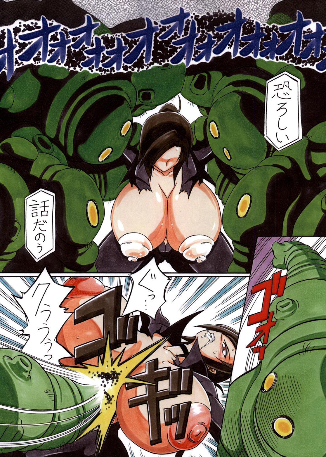 Agent Kuroki 3