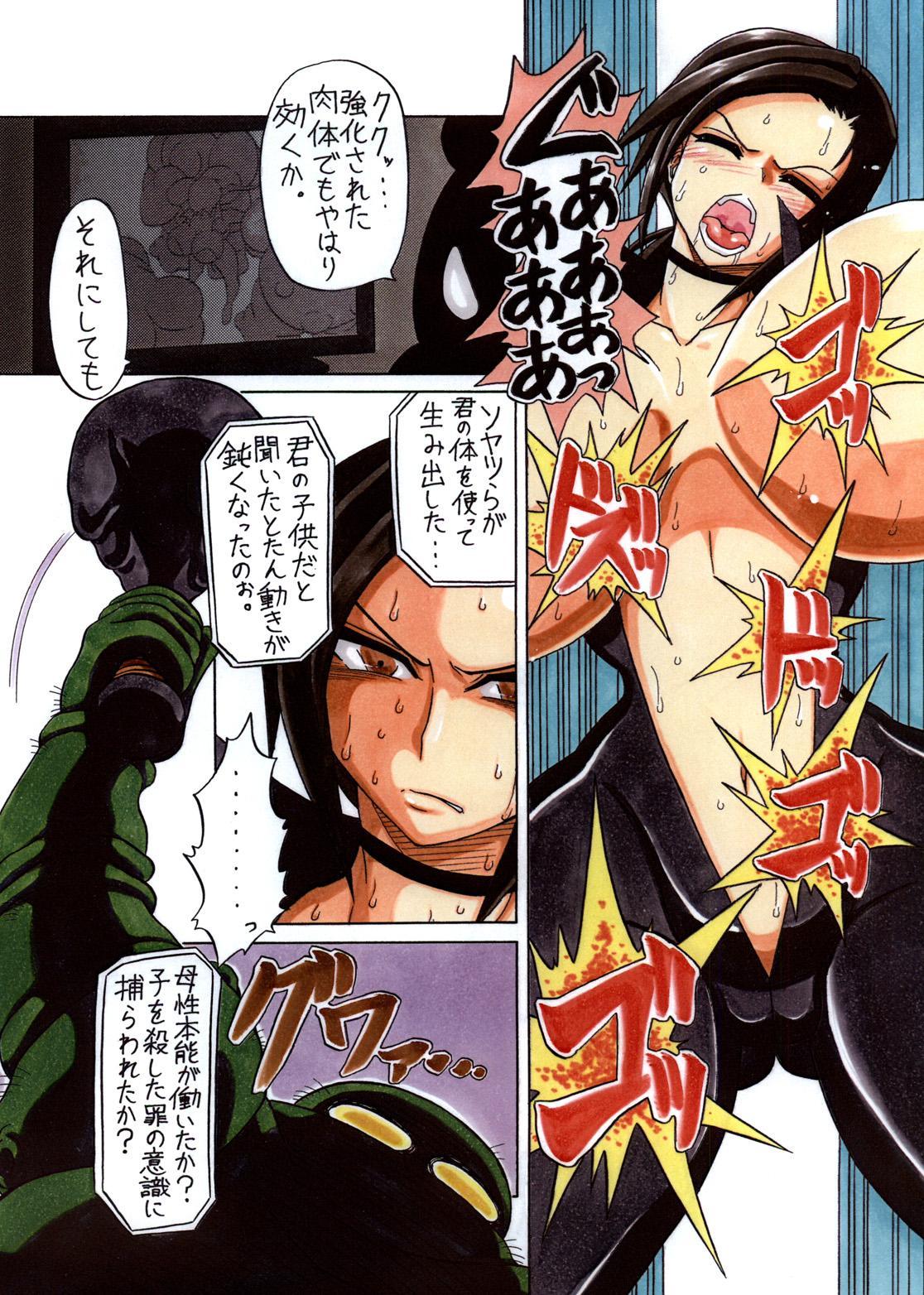 Agent Kuroki 4