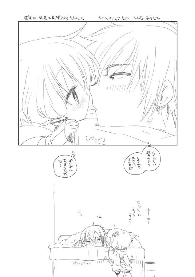Shuumatsu no Yuzuki 12
