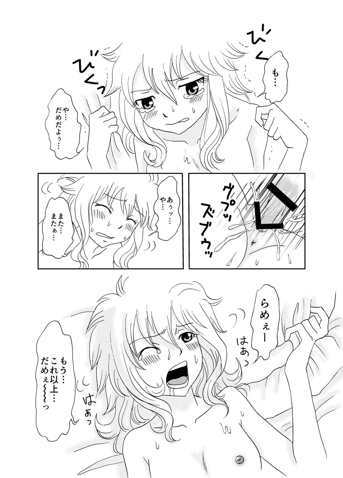 [Cashew] GajeeLevy Manga - Levy-chan ni Gohoushi (Fairy Tail) 16