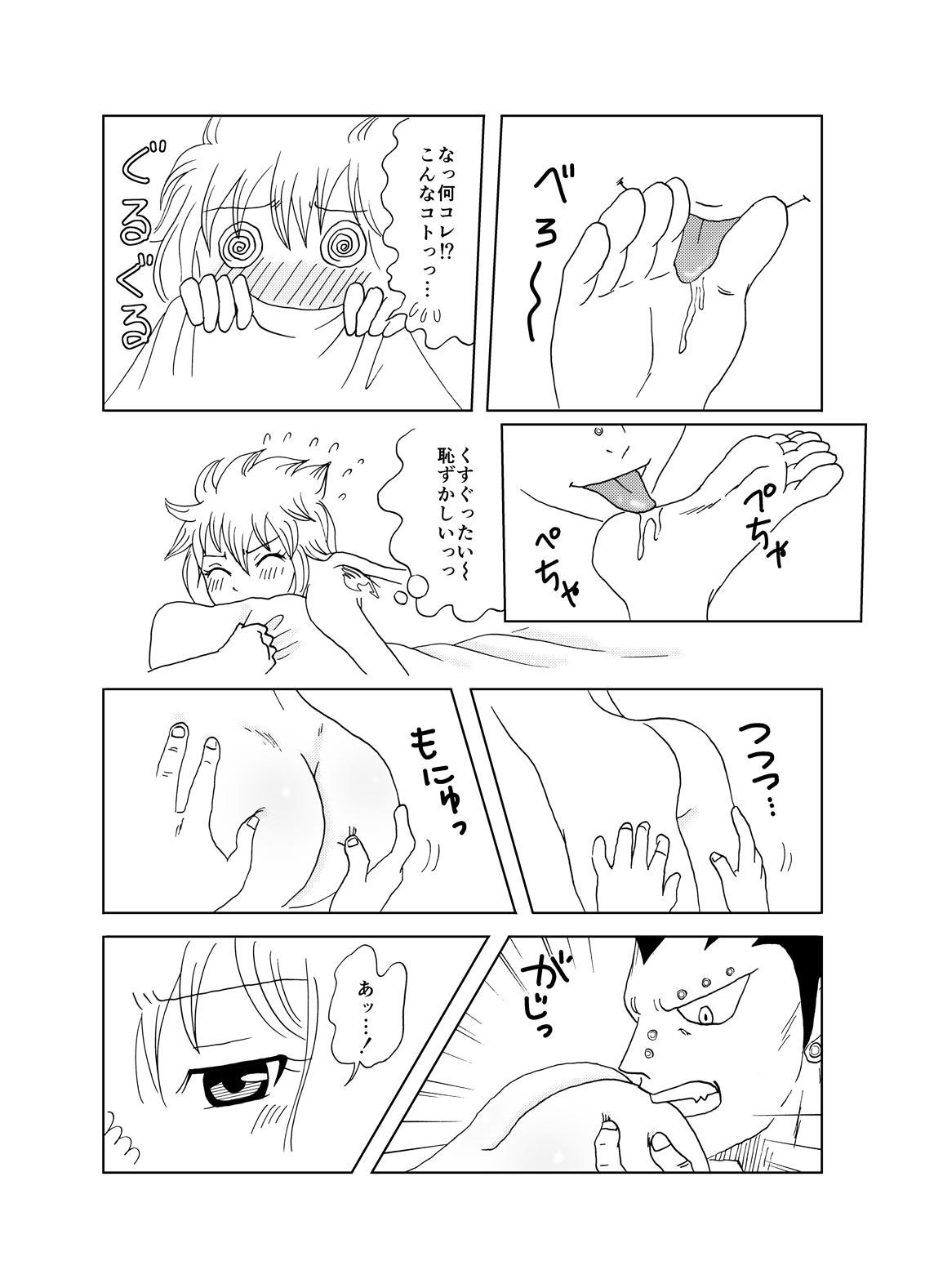 [Cashew] GajeeLevy Manga - Levy-chan ni Gohoushi (Fairy Tail) 3