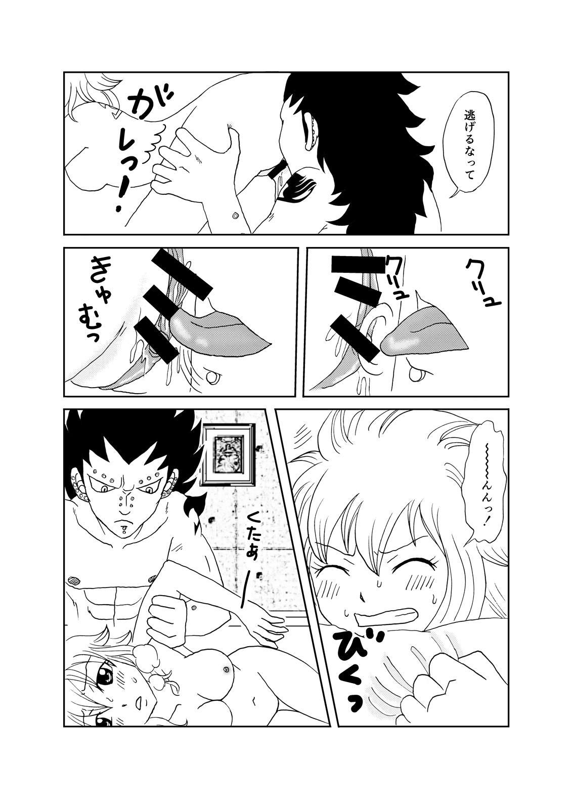 [Cashew] GajeeLevy Manga - Levy-chan ni Gohoushi (Fairy Tail) 6