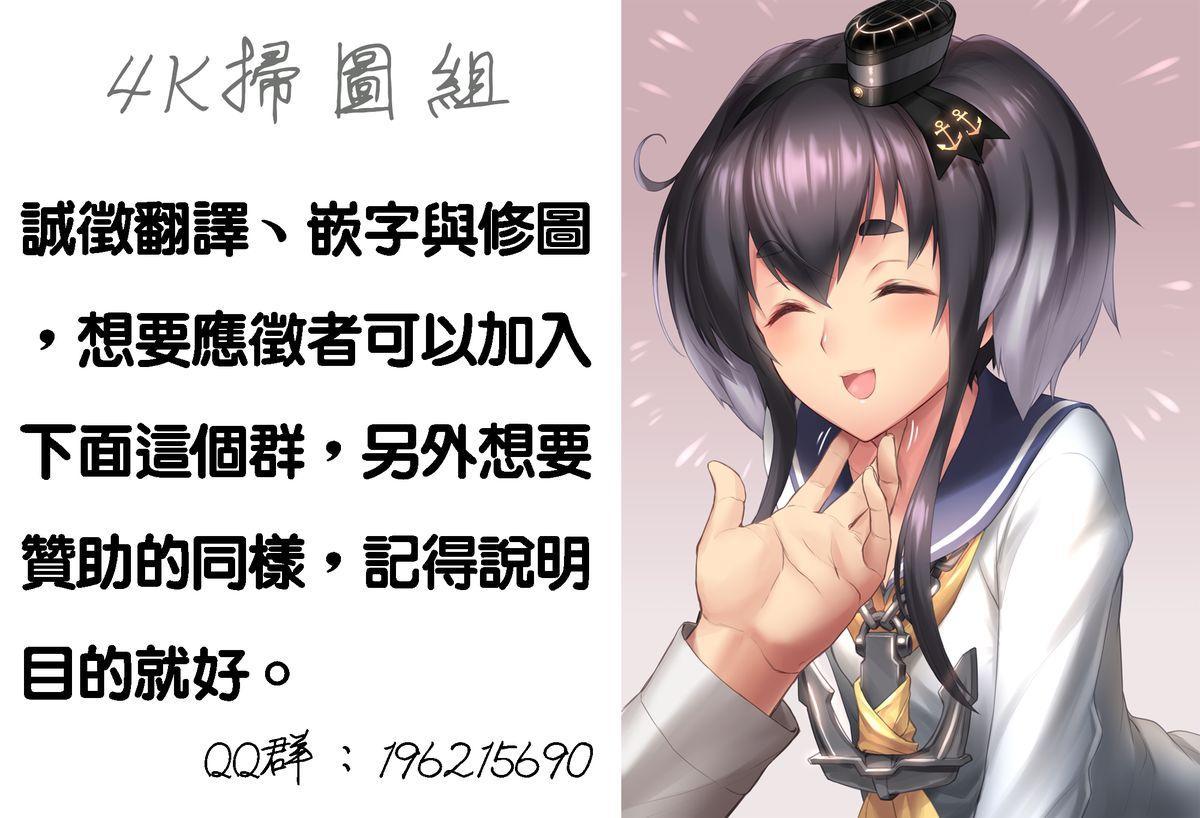 Syoujo Meguri | 少女輪迴 1