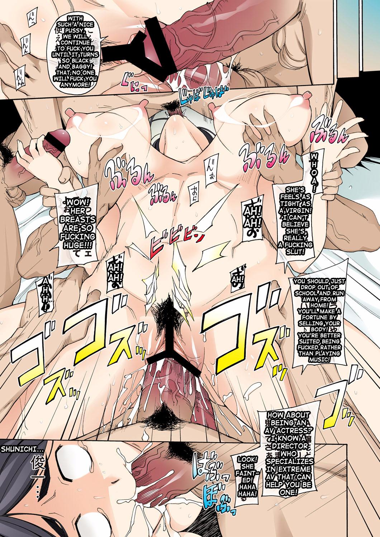 [Miito Shido] LUSTFUL BERRY ~Ore no Shiranai Basho de, Akegata Made Moteasobareta Kanojo~ | LUSTFUL BERRY OVERNIGHT GAME ~In a place I didn't know, She is being fucked until dawn morning~ [English] [shakuganexa and Mitsuru] [Digital] 27