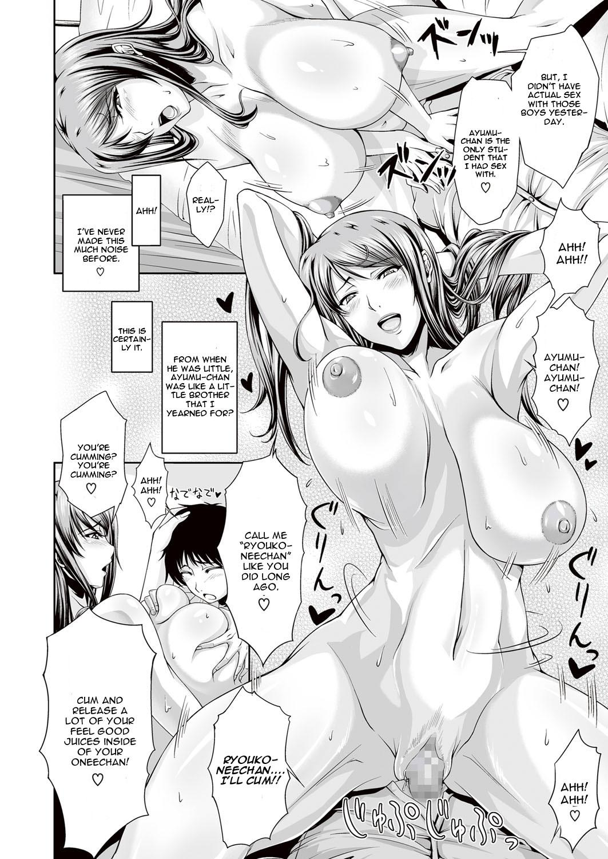 Sexy School Infirmary 17