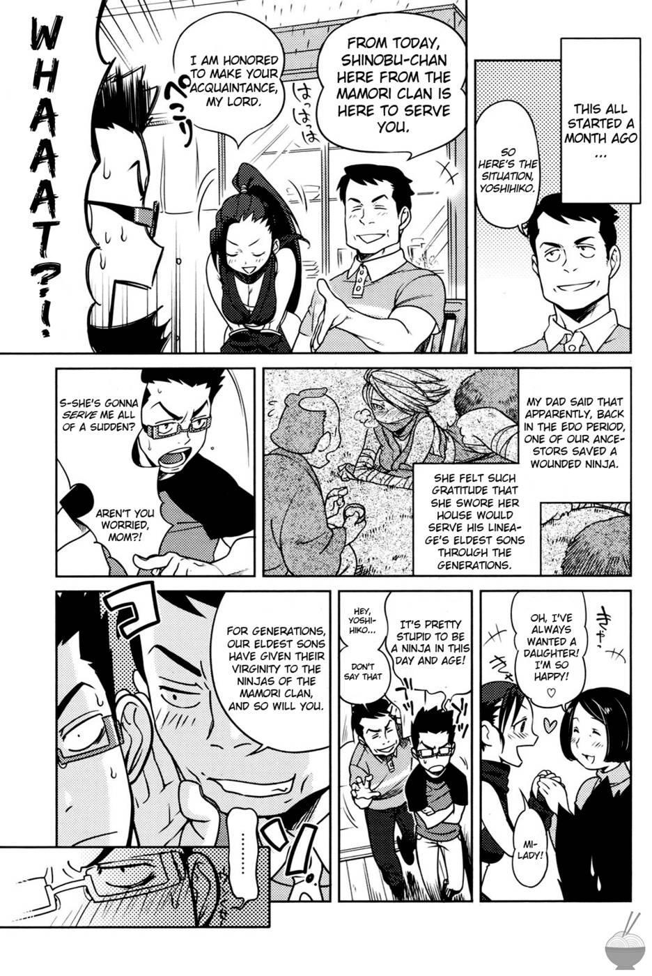 Uchi ni wa Ninja ga Iru.   There's a Ninja in My House! 2
