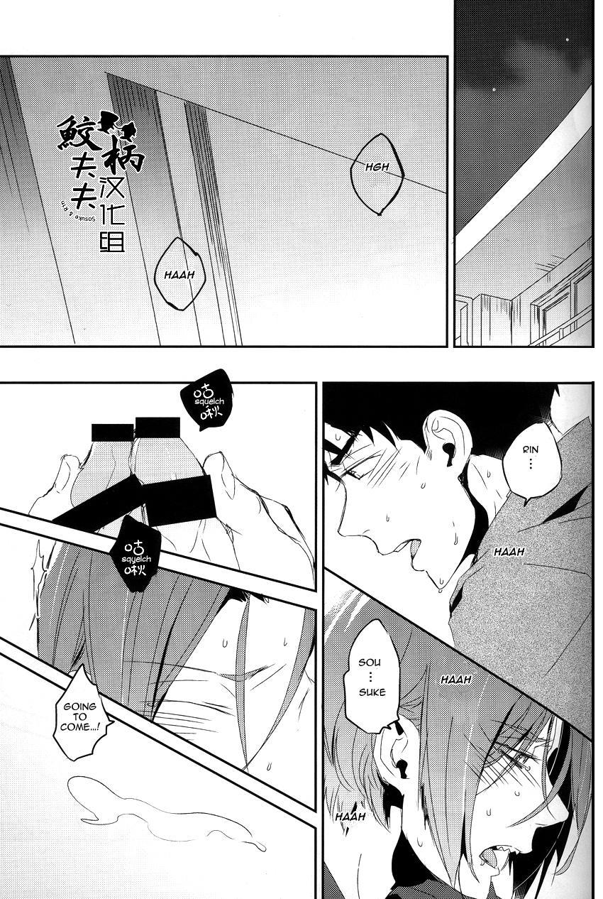 (Renai Jaws 4) [MIKADOYA (Mikado Yuya)] Matsuoka Rin, 18-sai | Rin Matsuoka, 18 year old (Free!) [English] [Carrot-Bunny]| 1
