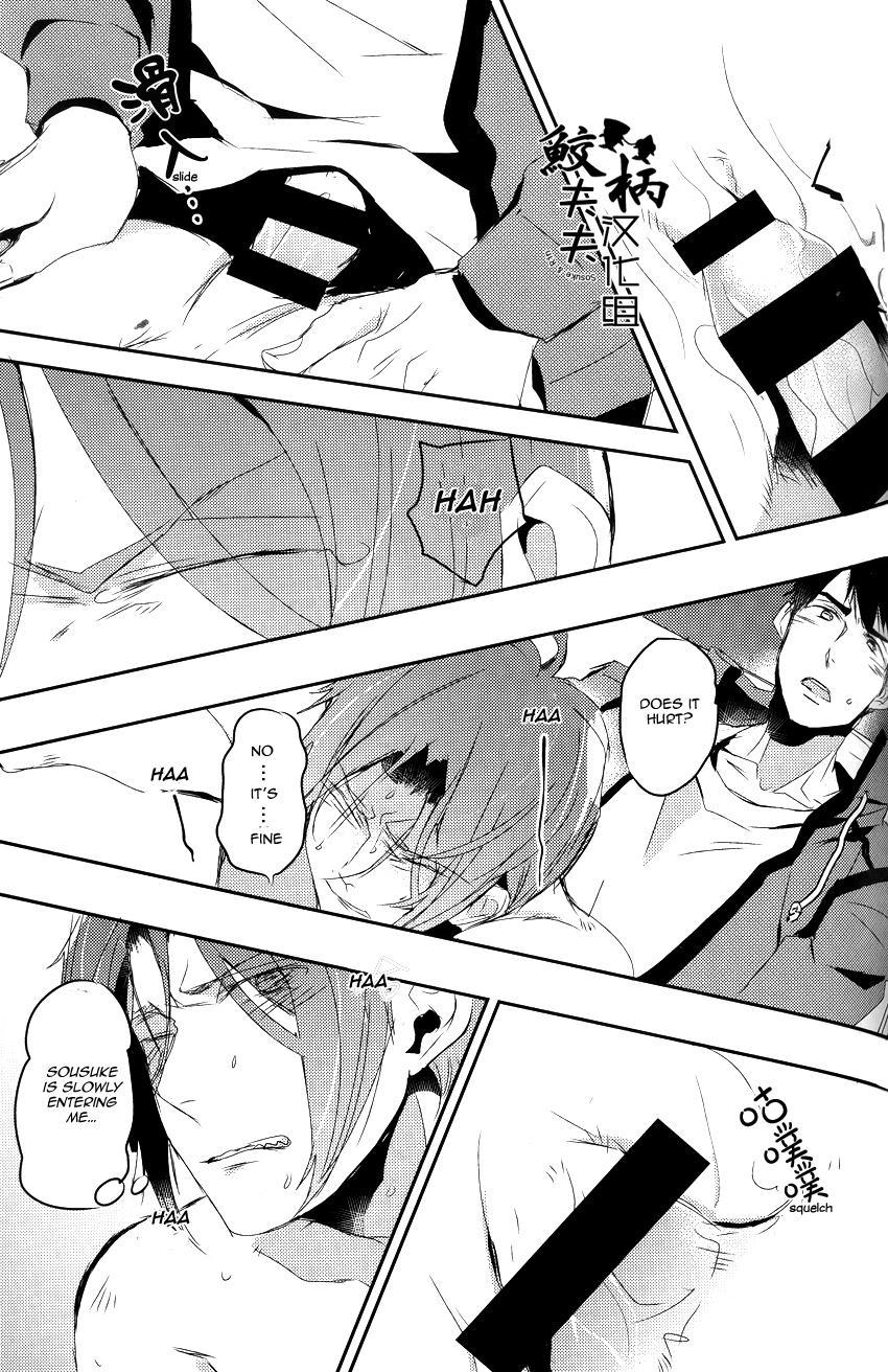 (Renai Jaws 4) [MIKADOYA (Mikado Yuya)] Matsuoka Rin, 18-sai | Rin Matsuoka, 18 year old (Free!) [English] [Carrot-Bunny]| 21
