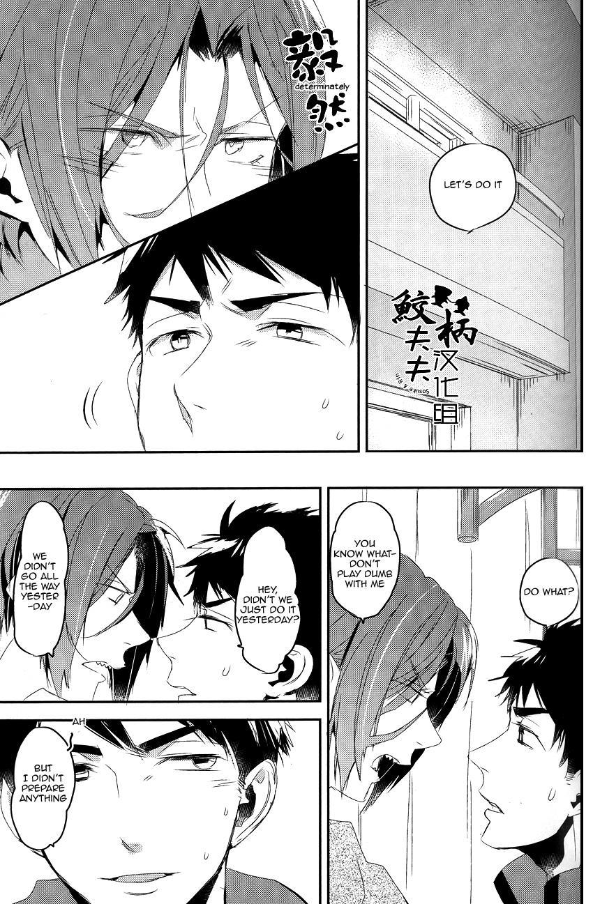 (Renai Jaws 4) [MIKADOYA (Mikado Yuya)] Matsuoka Rin, 18-sai | Rin Matsuoka, 18 year old (Free!) [English] [Carrot-Bunny]| 5