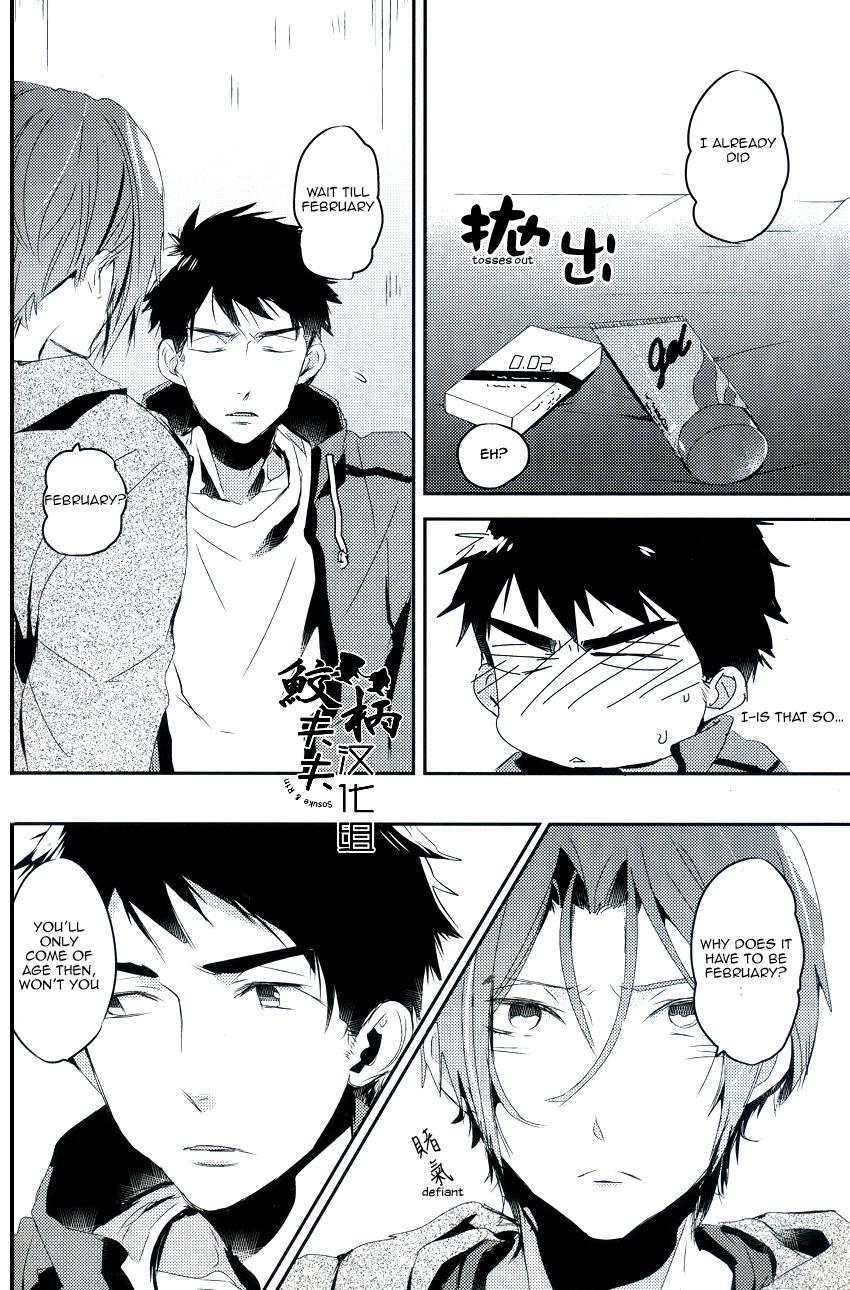 (Renai Jaws 4) [MIKADOYA (Mikado Yuya)] Matsuoka Rin, 18-sai | Rin Matsuoka, 18 year old (Free!) [English] [Carrot-Bunny]| 6