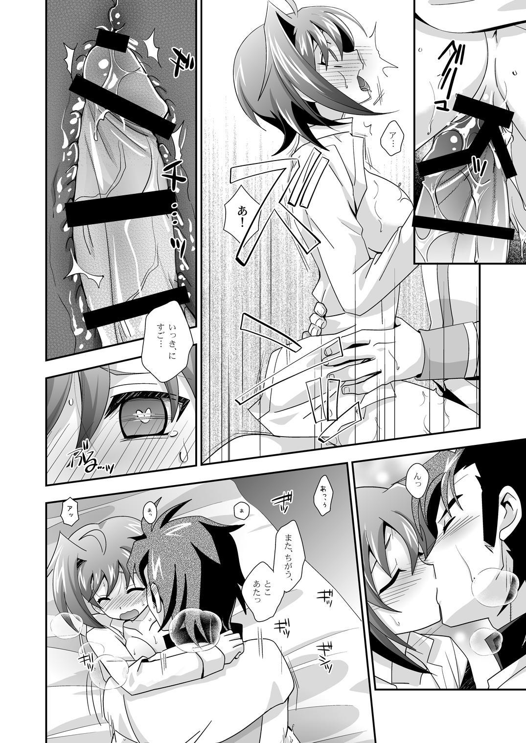 Sendou-kun no Asaon Lesson 2 14